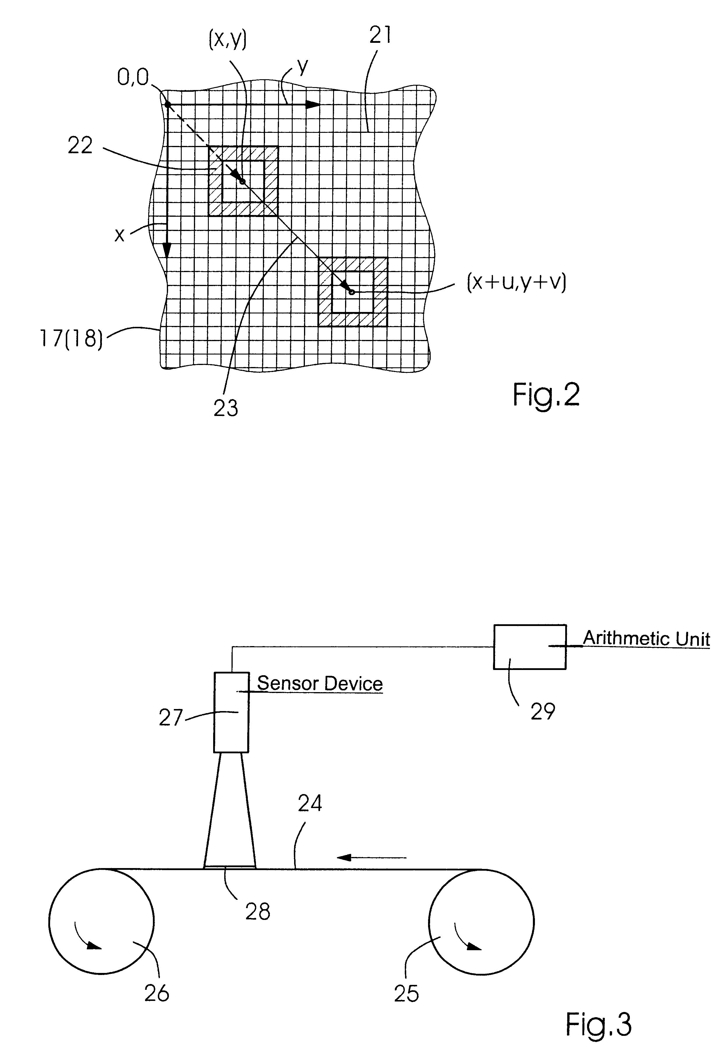 电路 电路图 电子 工程图 平面图 原理图 2476_3608 竖版 竖屏