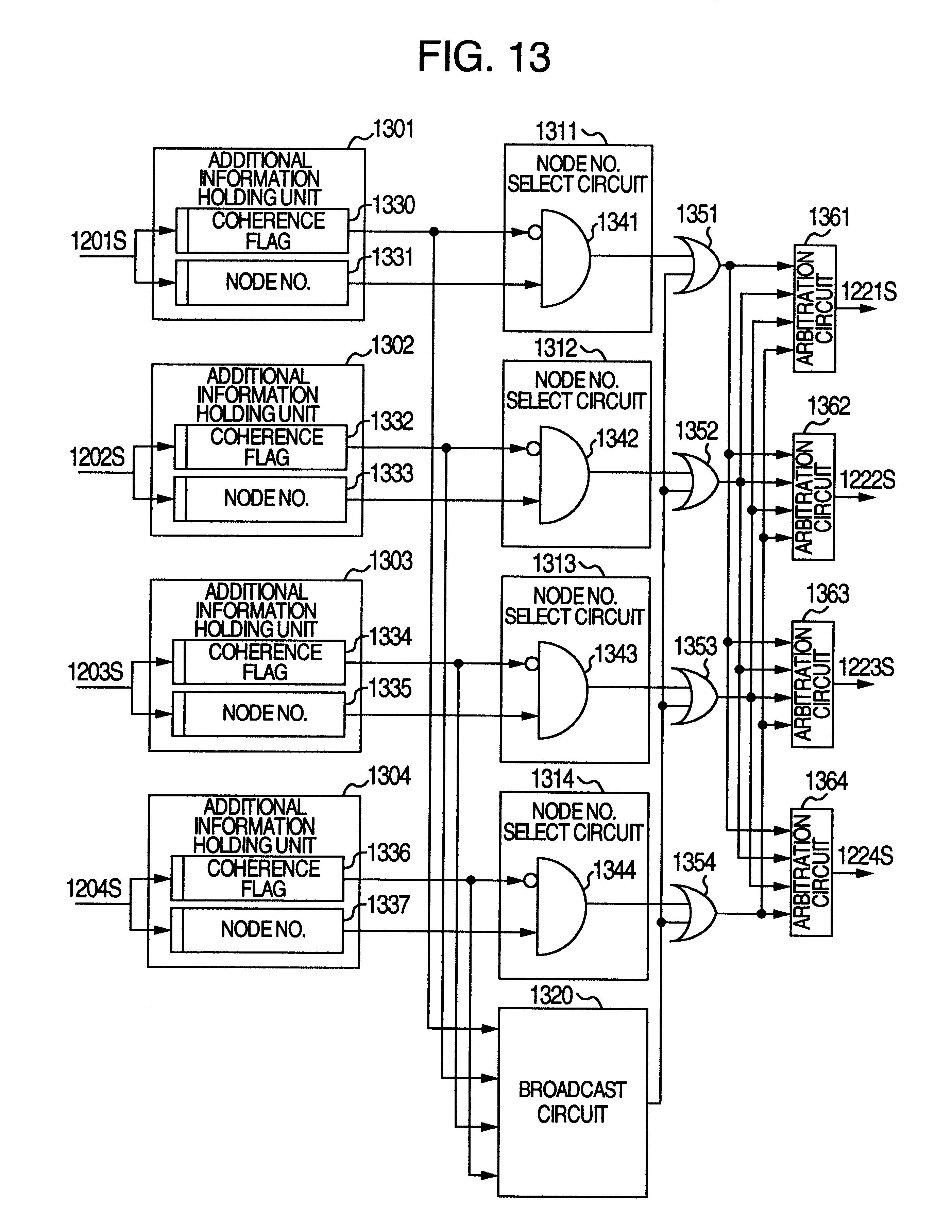 电路 电路图 电子 原理图 2800_3623 竖版 竖屏