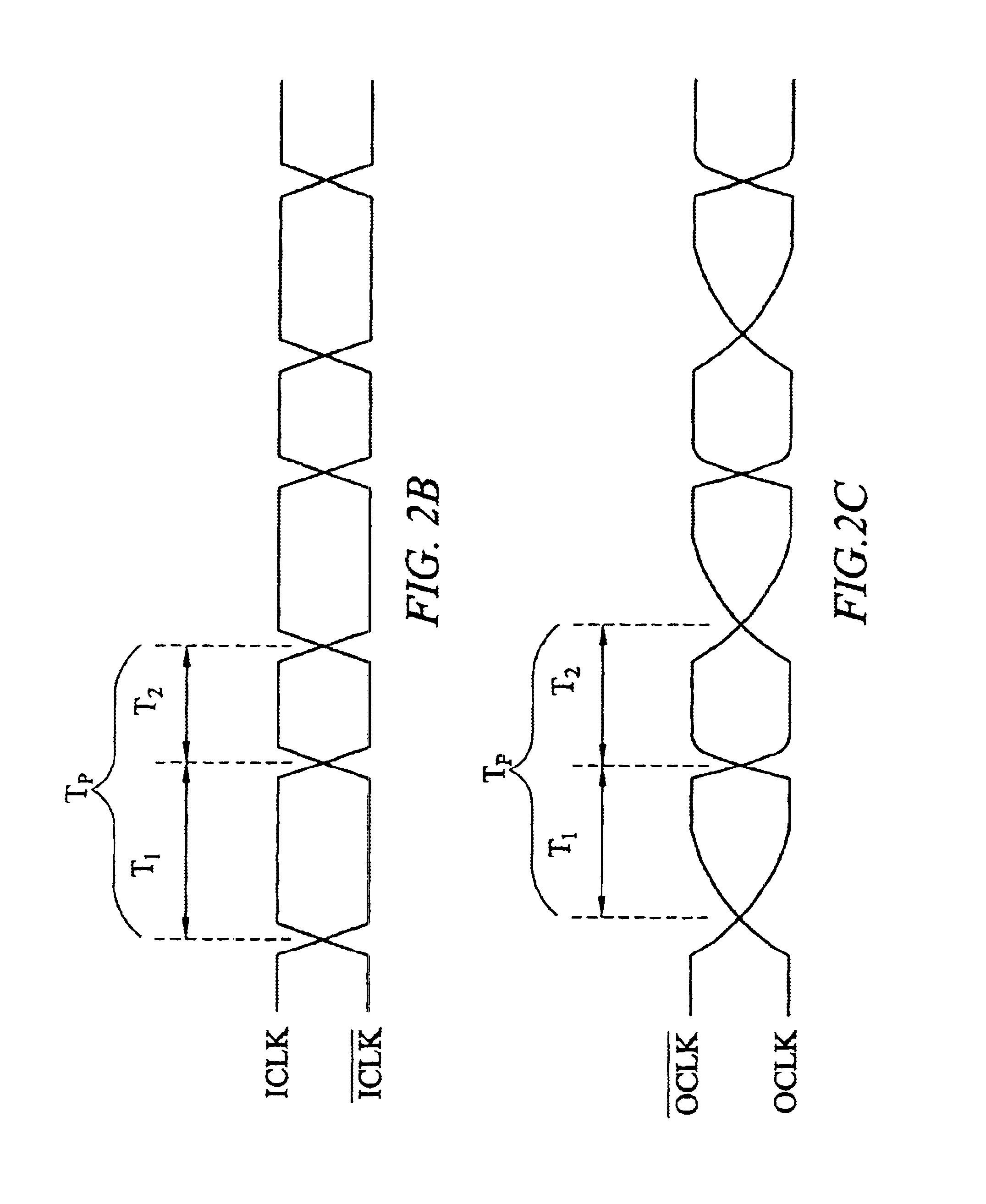 patent us6643790