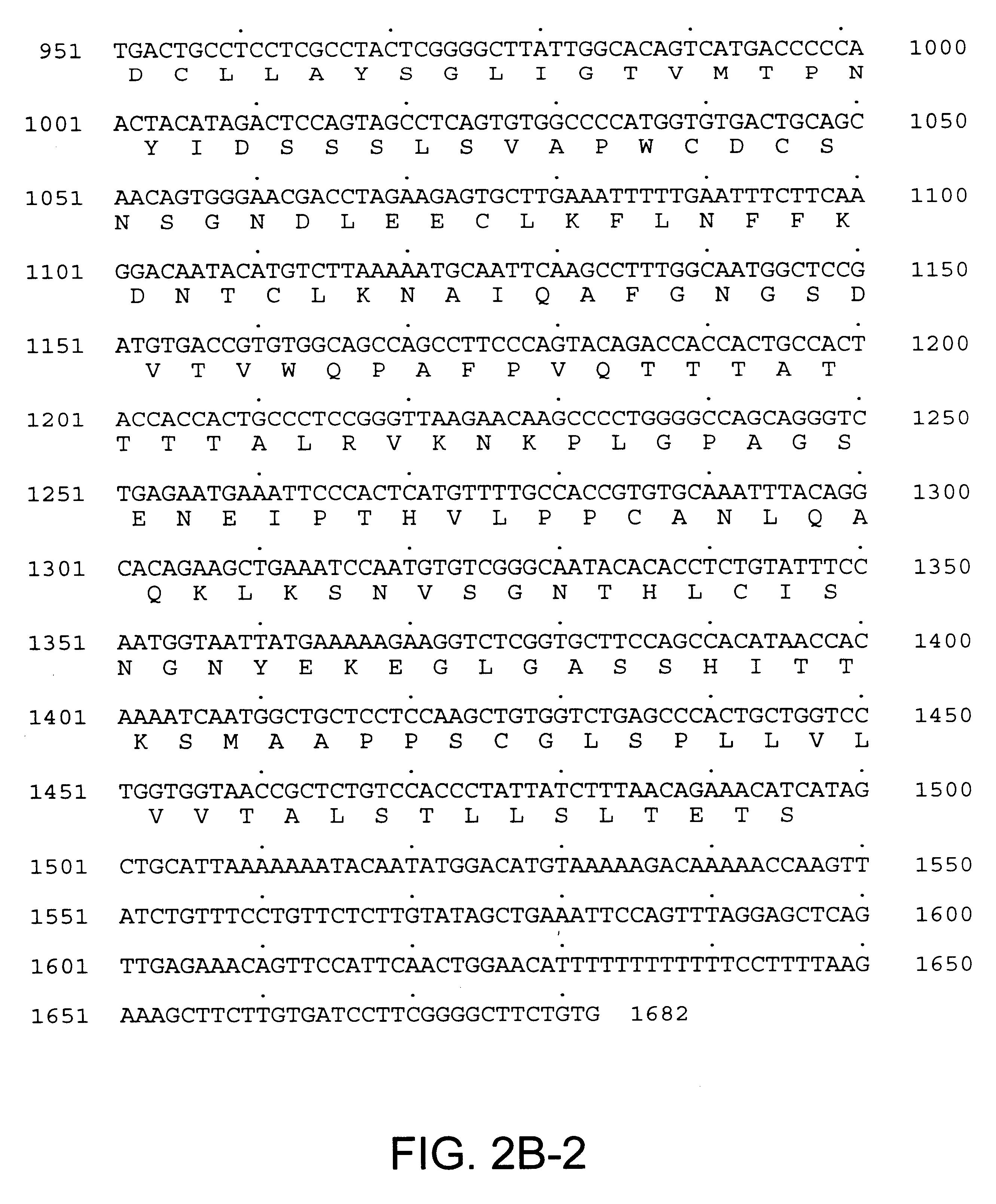 长虹液晶电视tl3218电源电路图