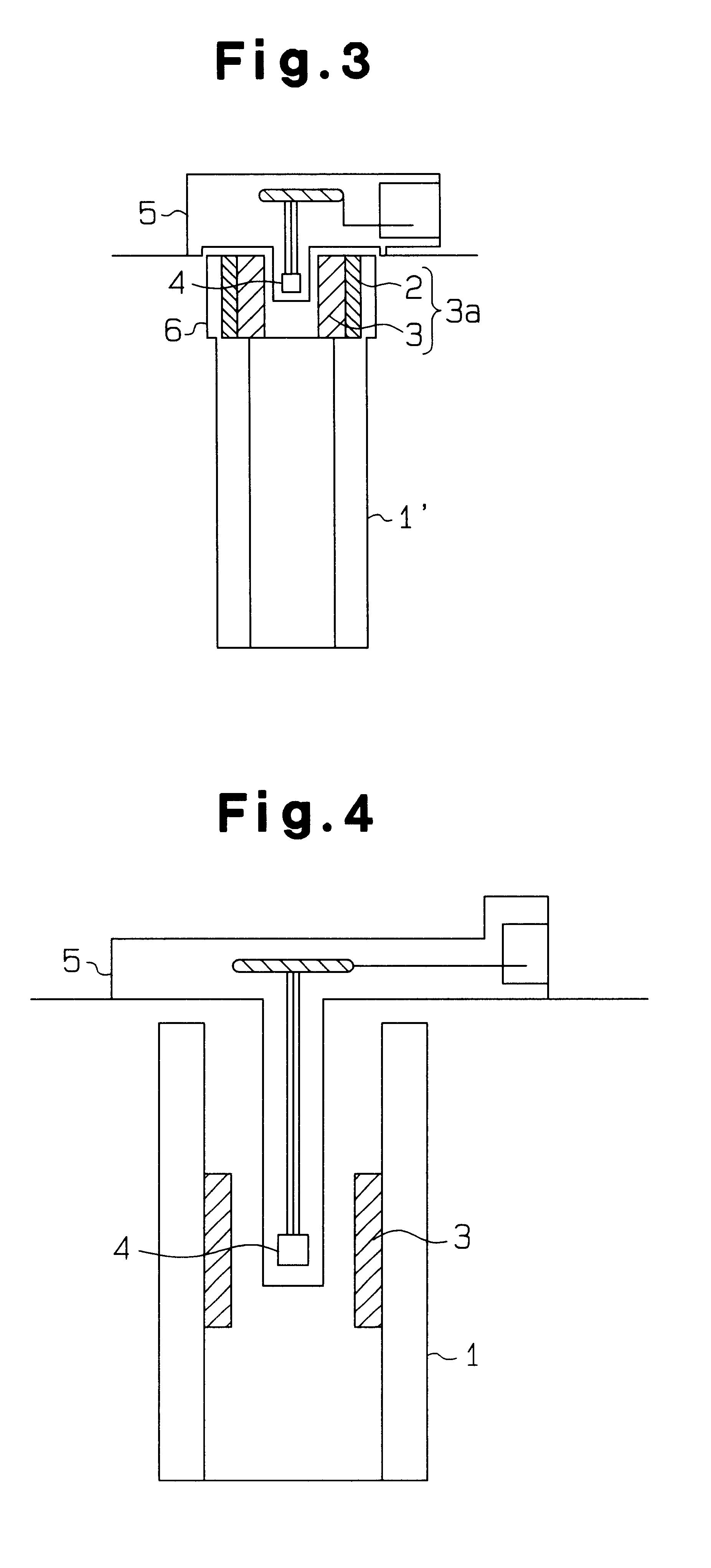 patent us6714005