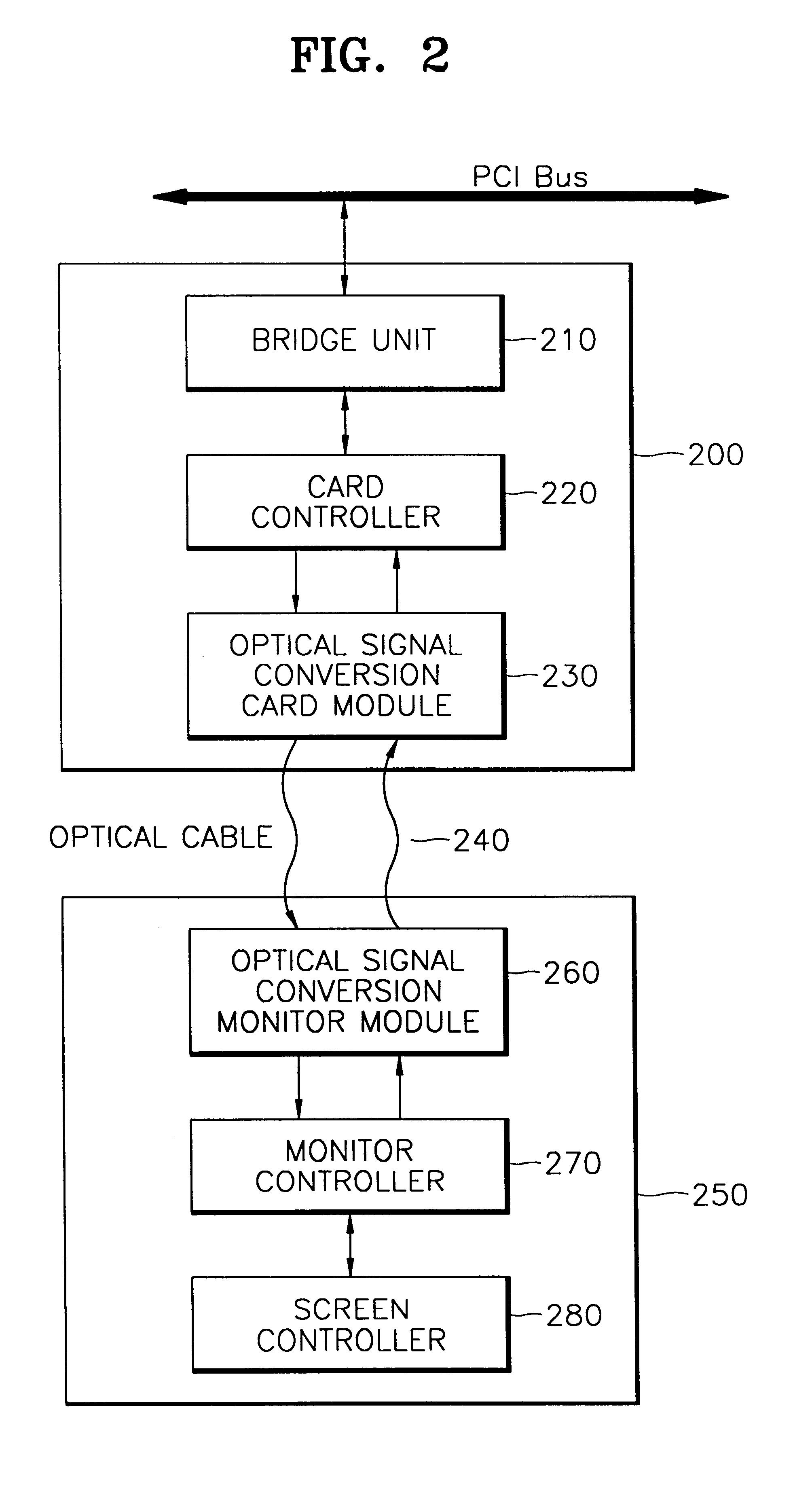 电路 电路图 电子 户型 户型图 平面图 原理图 2008_3706 竖版 竖屏