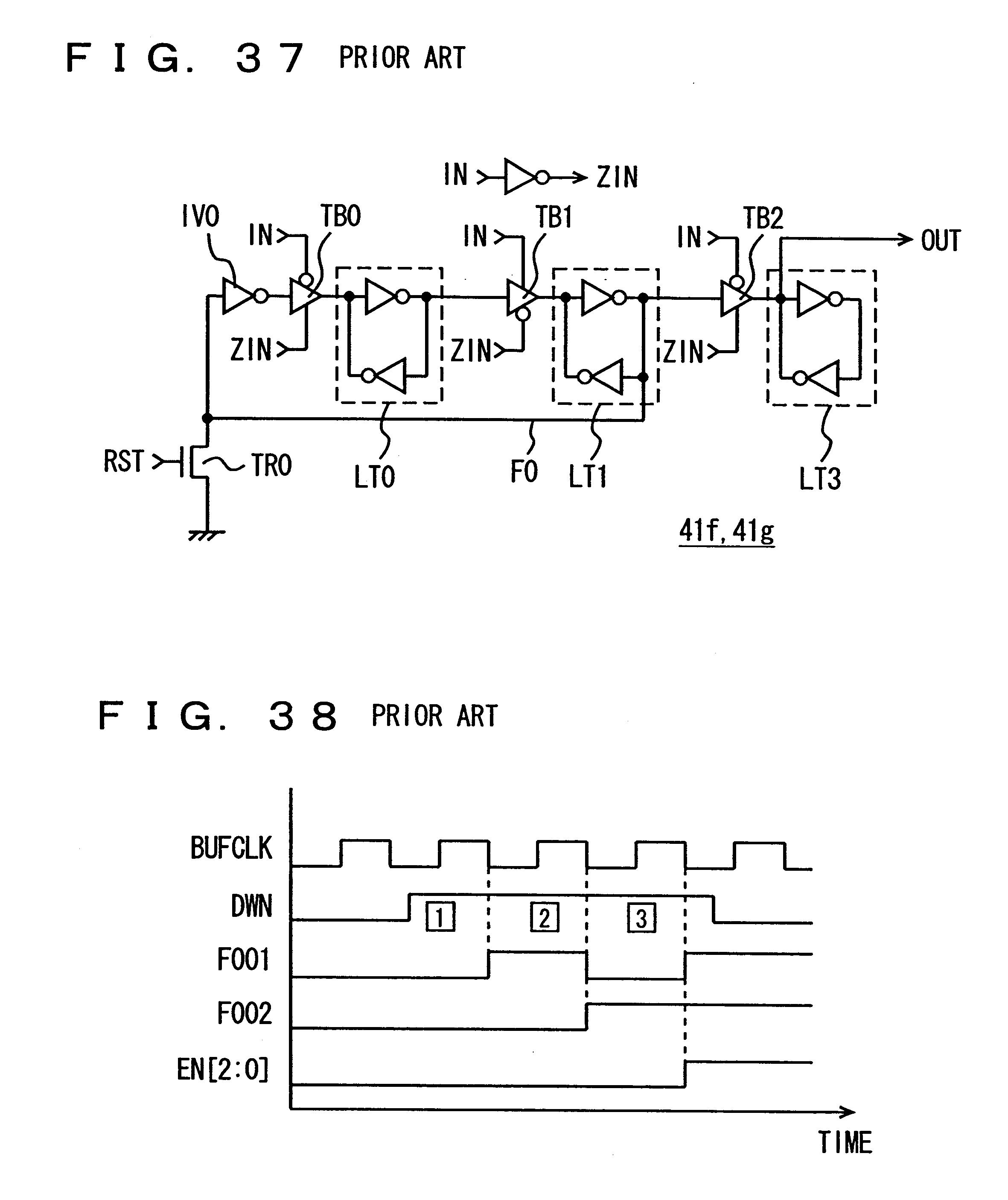 电路 电路图 电子 原理图 2362_2810