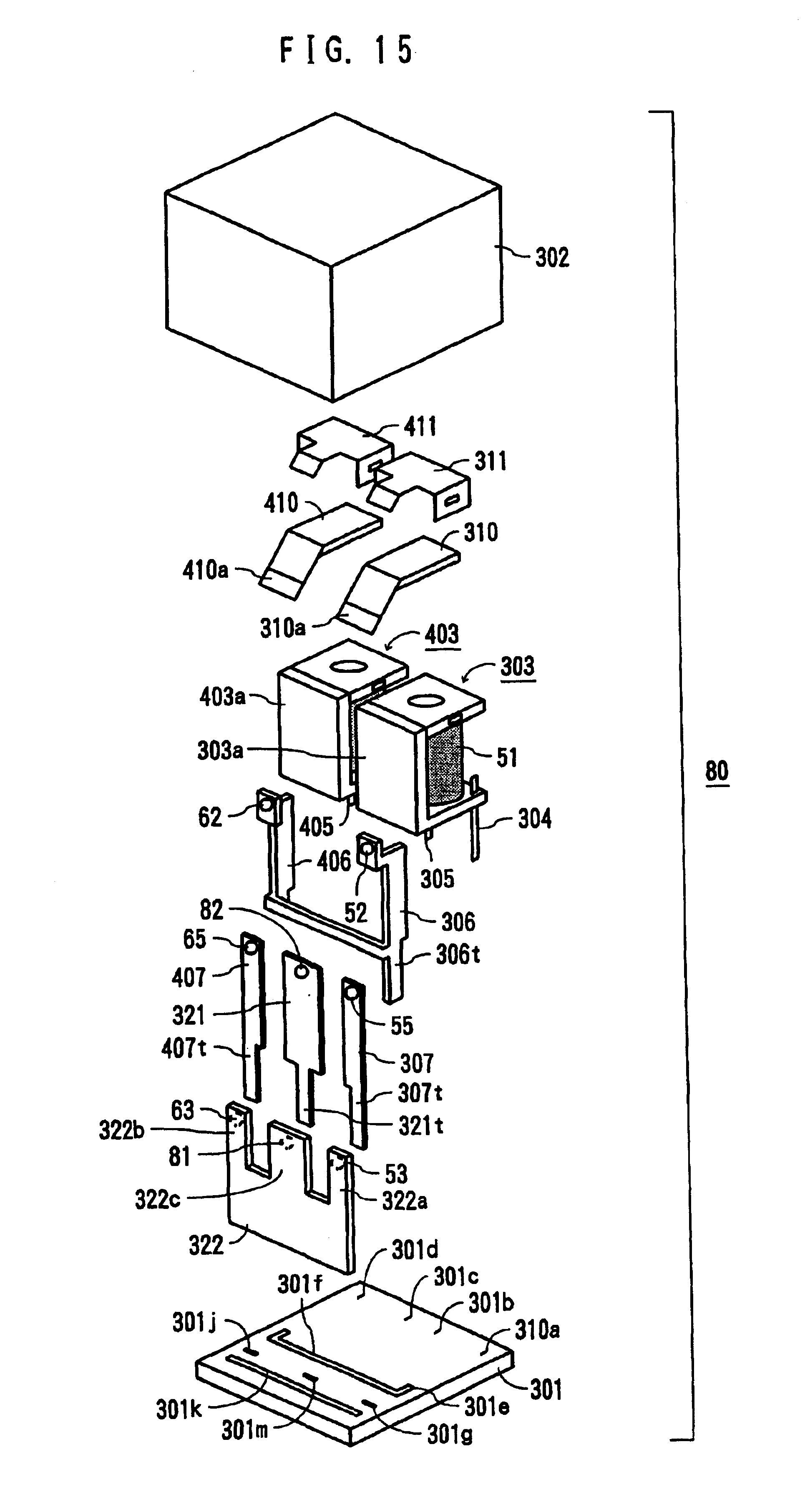 patent us6771154 - electromagnetic relay