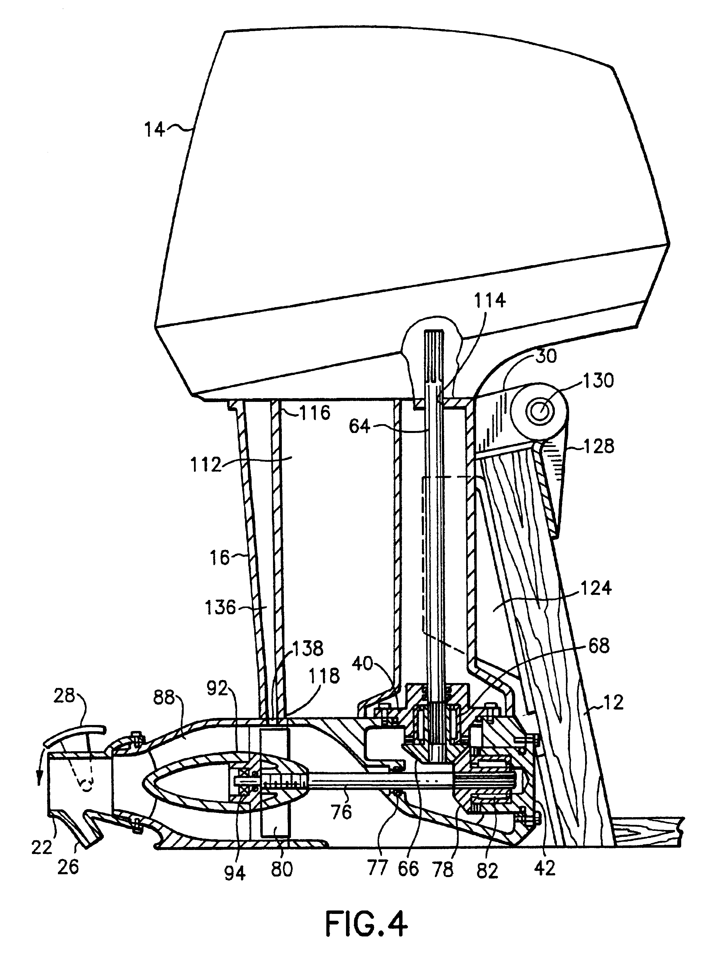 Image result for axial pump outboard motors