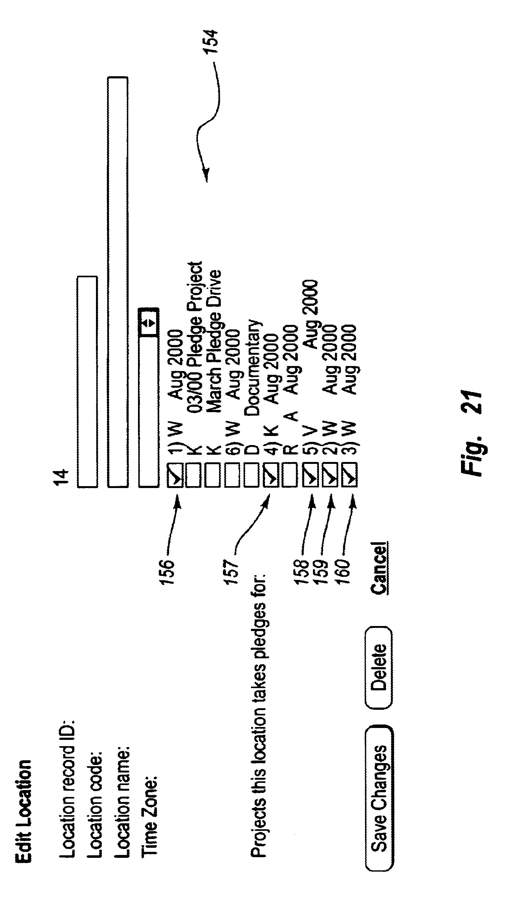 电路 电路图 电子 原理图 1623_2911 竖版 竖屏