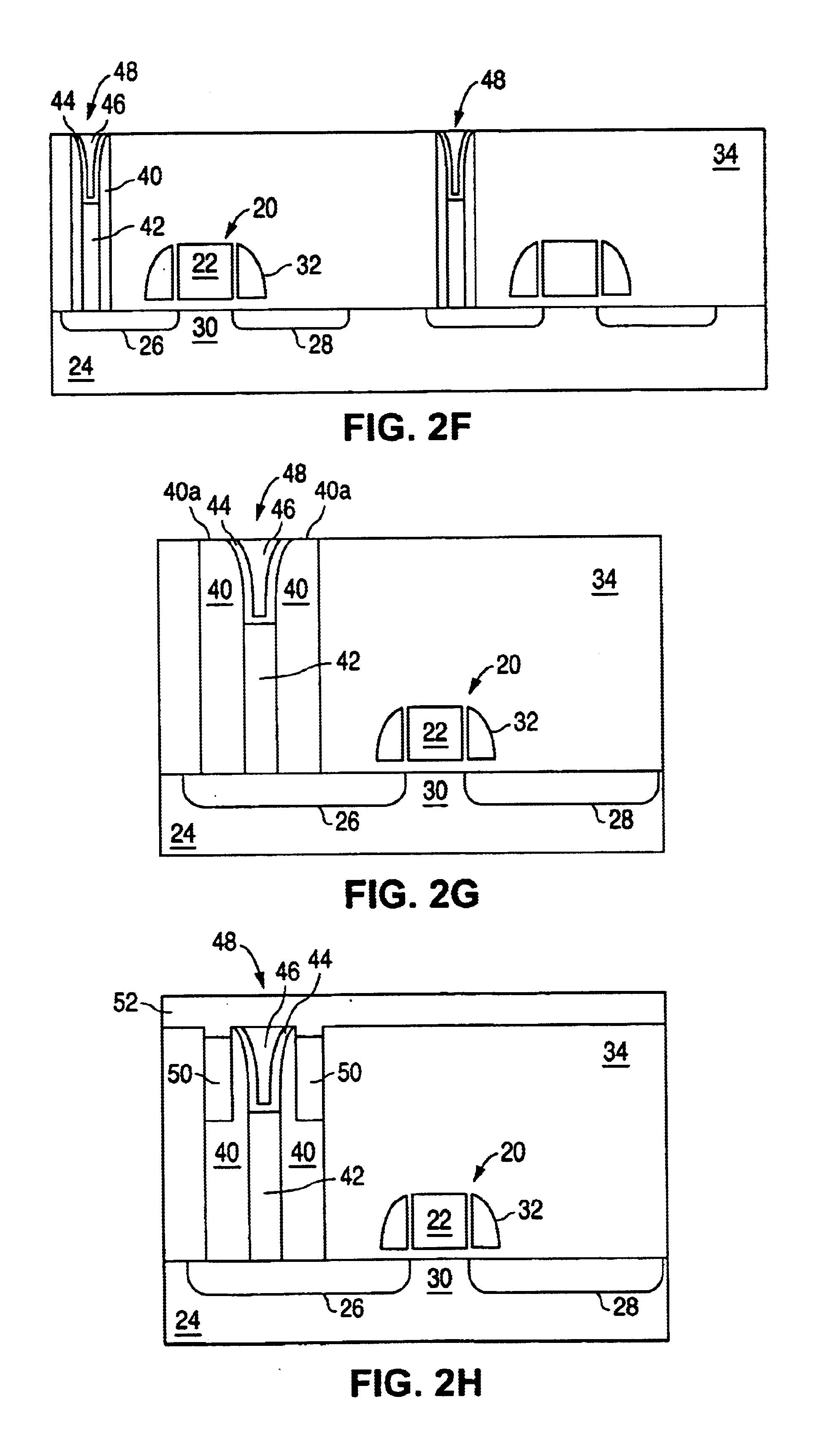 电路 电路图 电子 原理图 1943_3450 竖版 竖屏