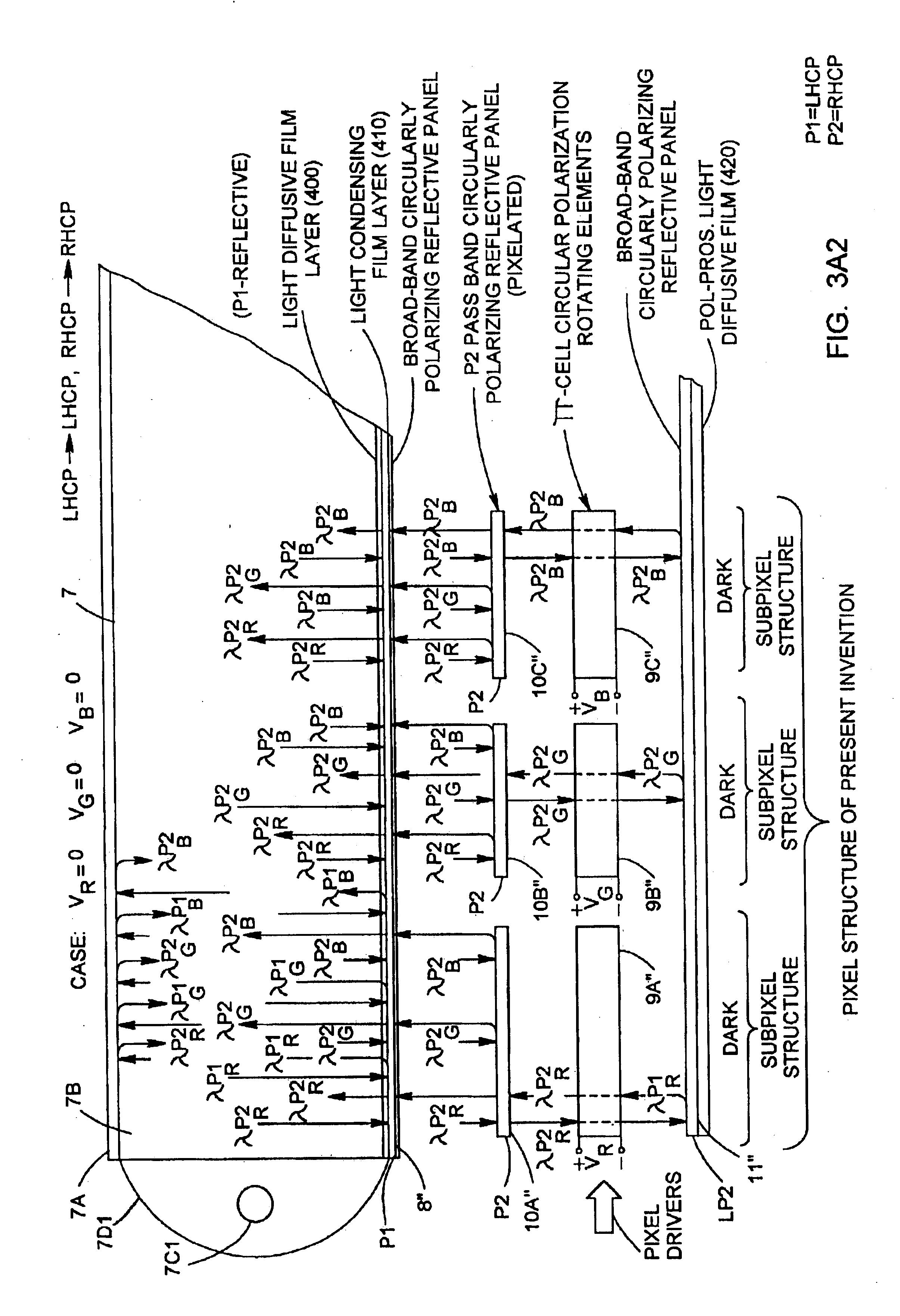 电路 电路图 电子 原理图 2409_3524 竖版 竖屏
