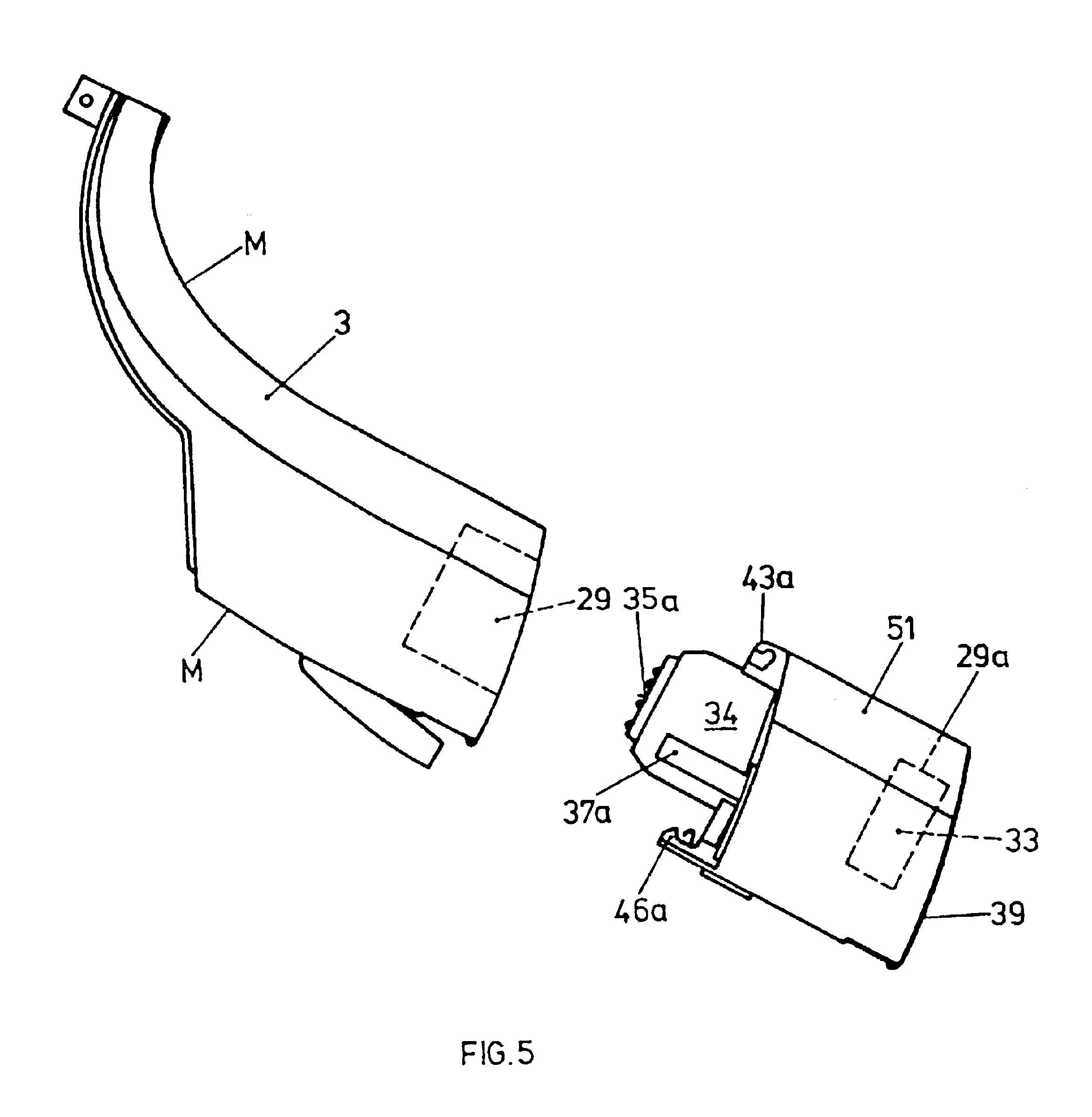 patent us6831988
