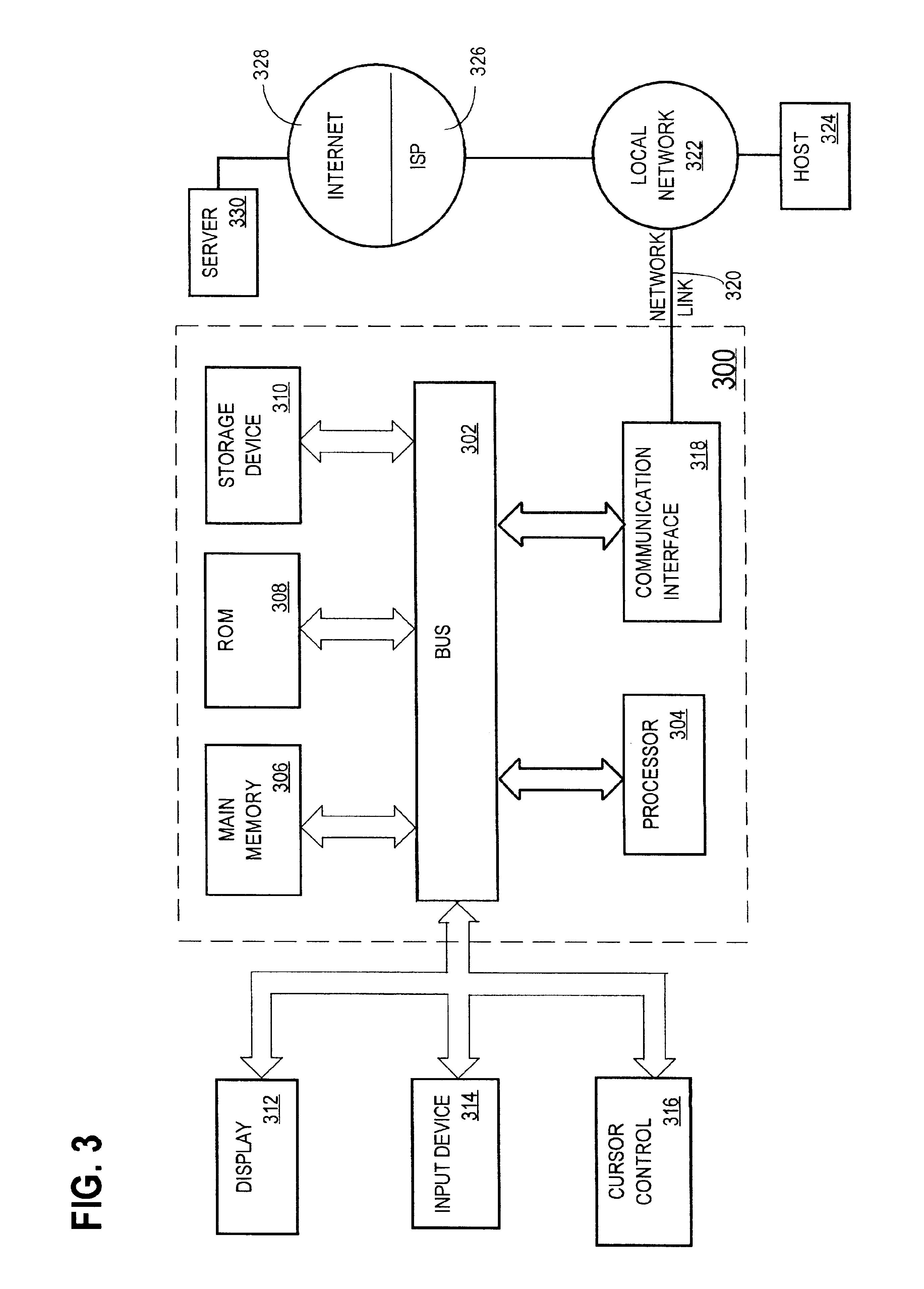 电路 电路图 电子 户型 户型图 平面图 原理图 2756_3844 竖版 竖屏
