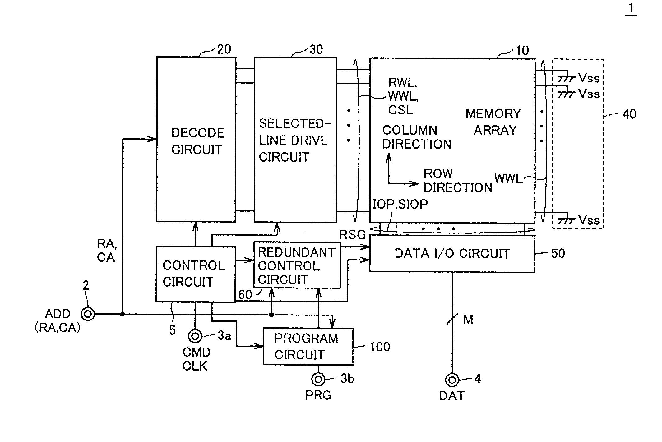 电路 电路图 电子 户型 户型图 平面图 原理图 2129_1422