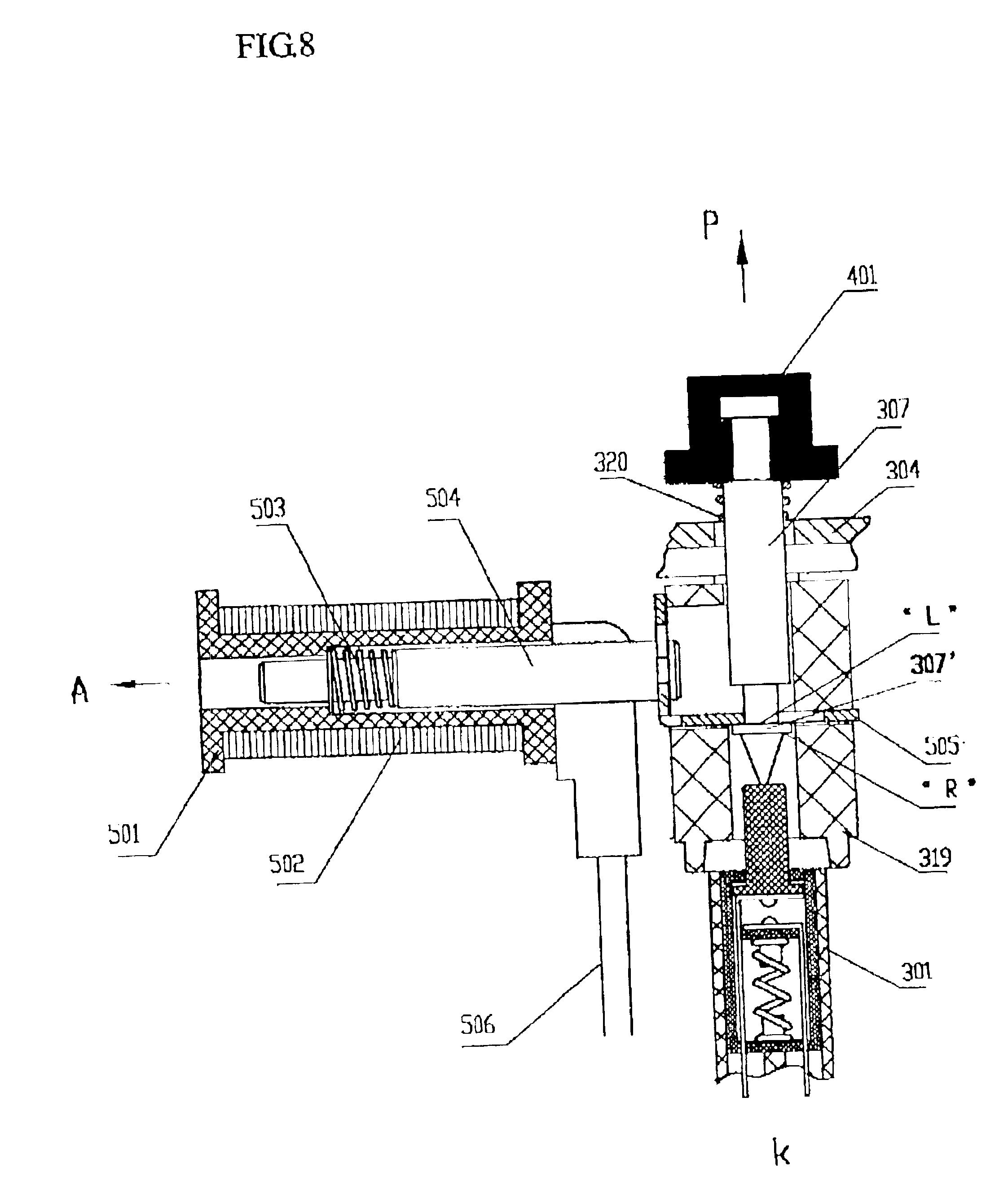 patent us6867954