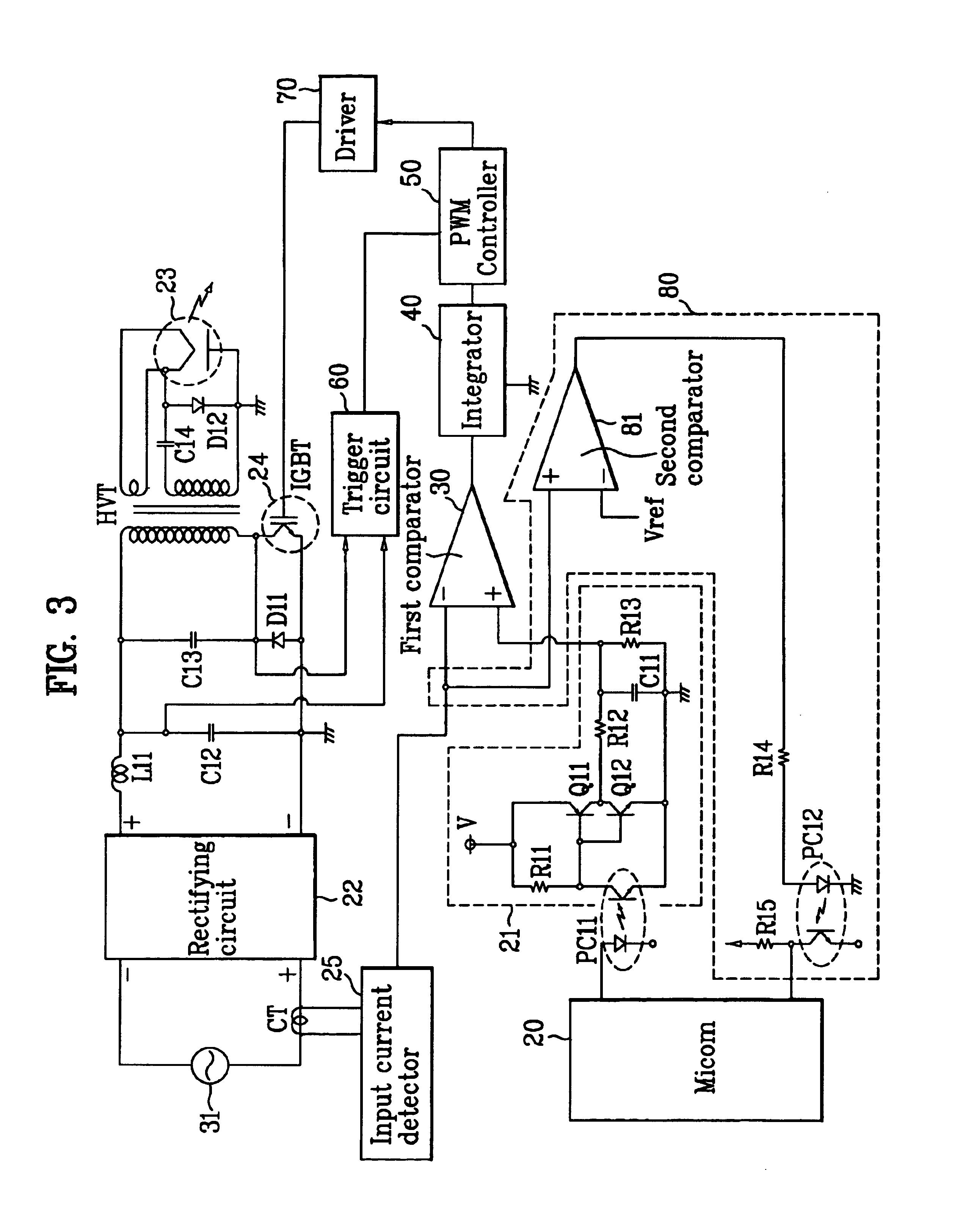 patent us6936803