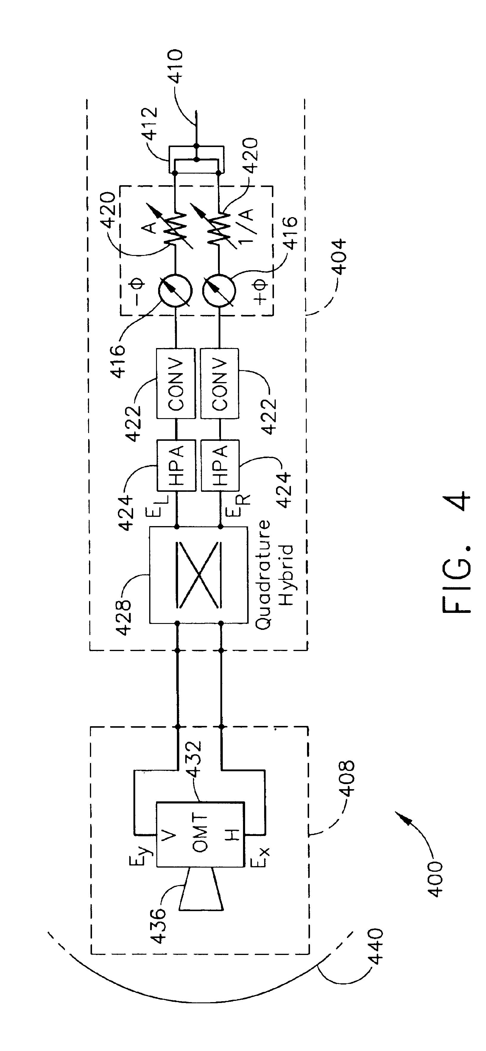 电路 电路图 电子 原理图 1632_3524 竖版 竖屏