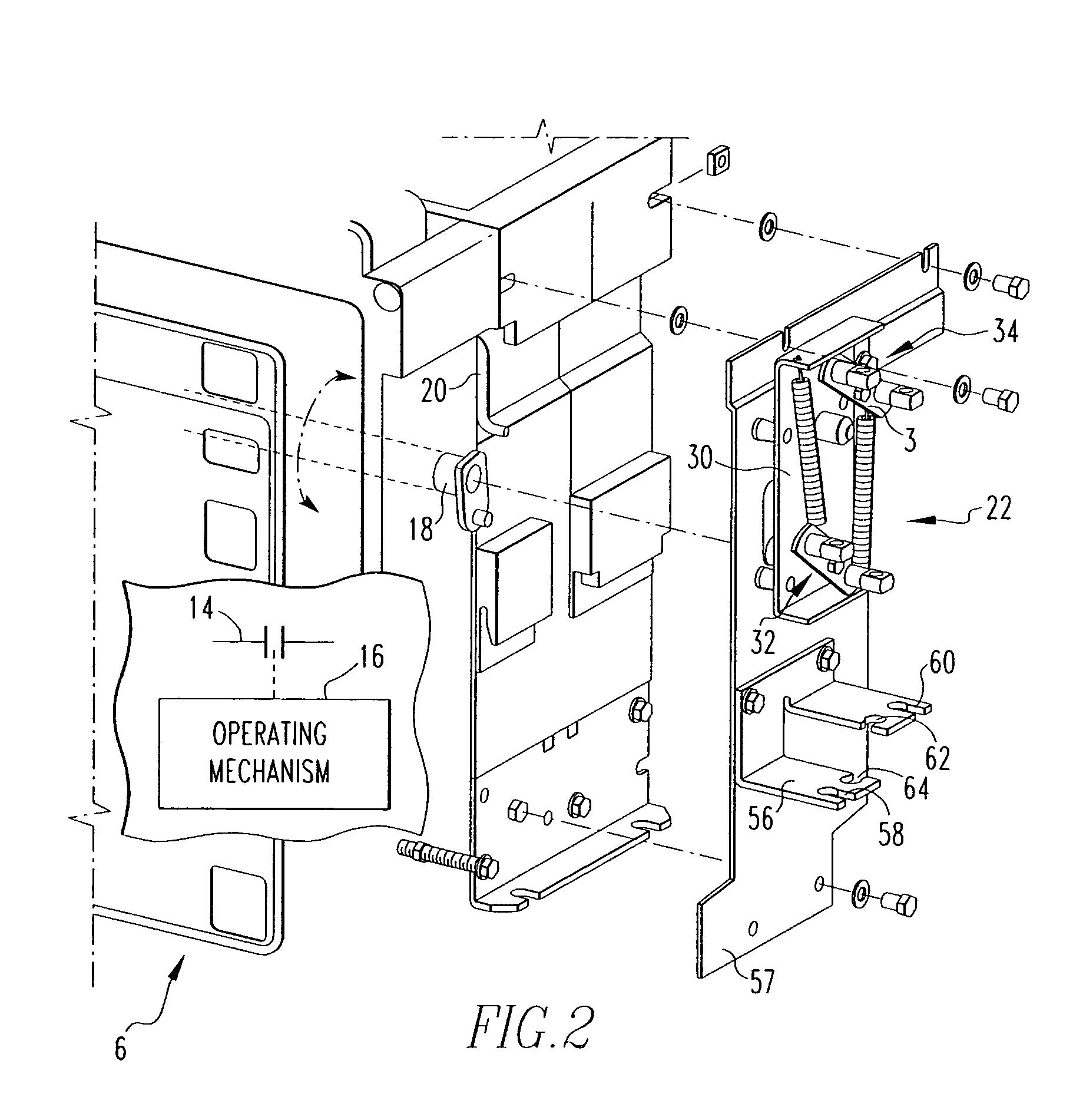 patent us6995327