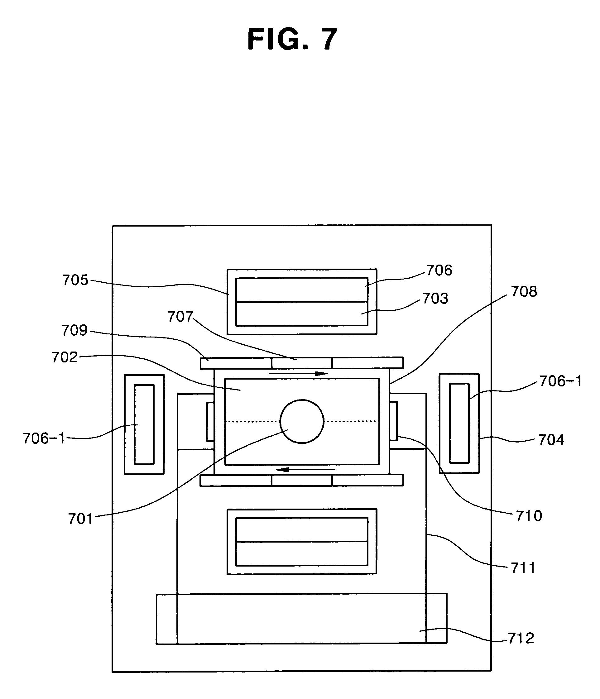optical pick-up actuator