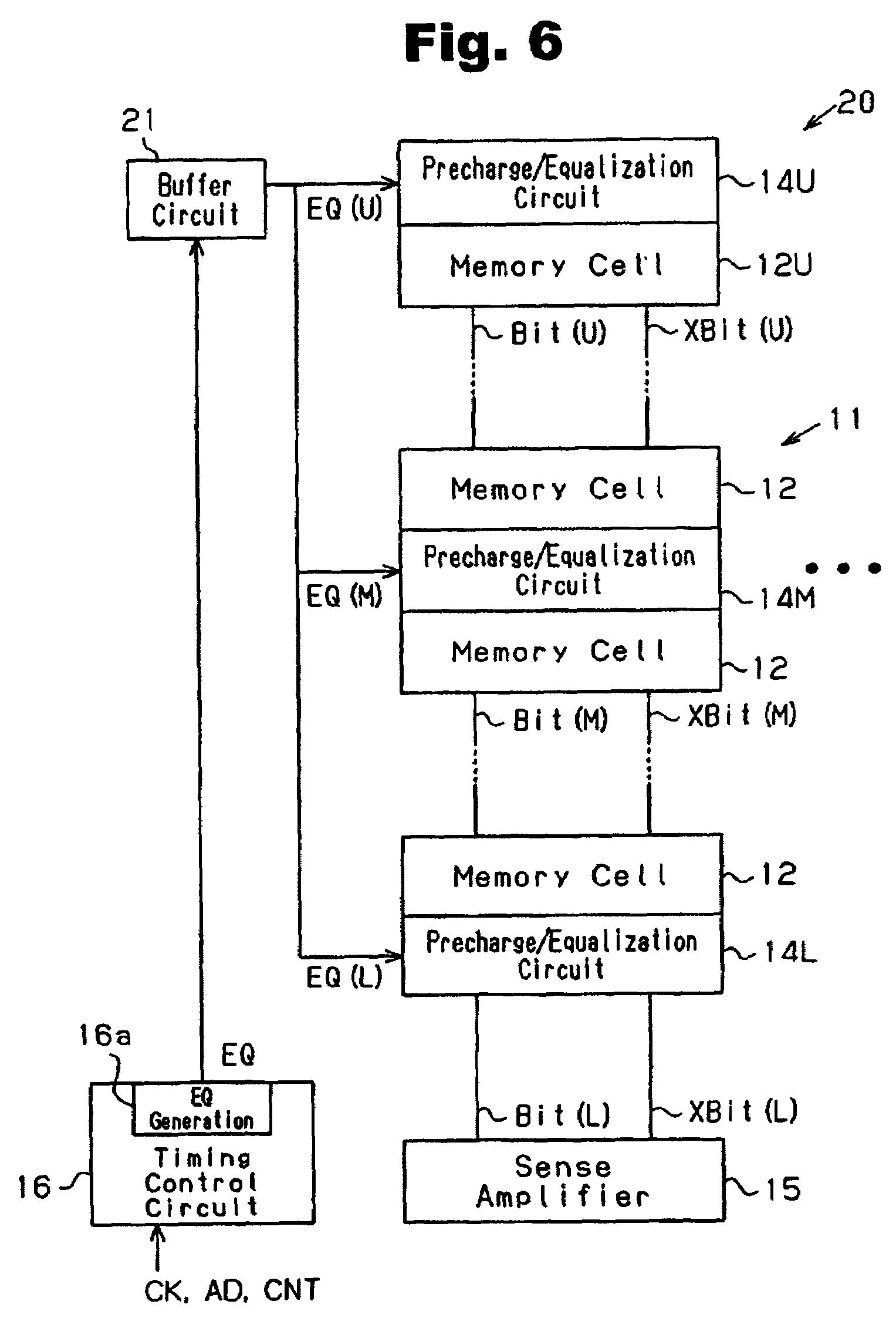 电路 电路图 电子 原理图 1527_2250 竖版 竖屏