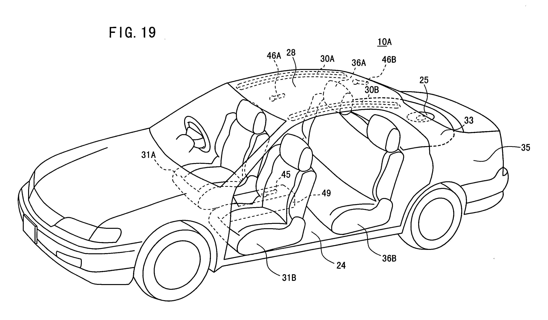 patent us7062049 - active noise control system