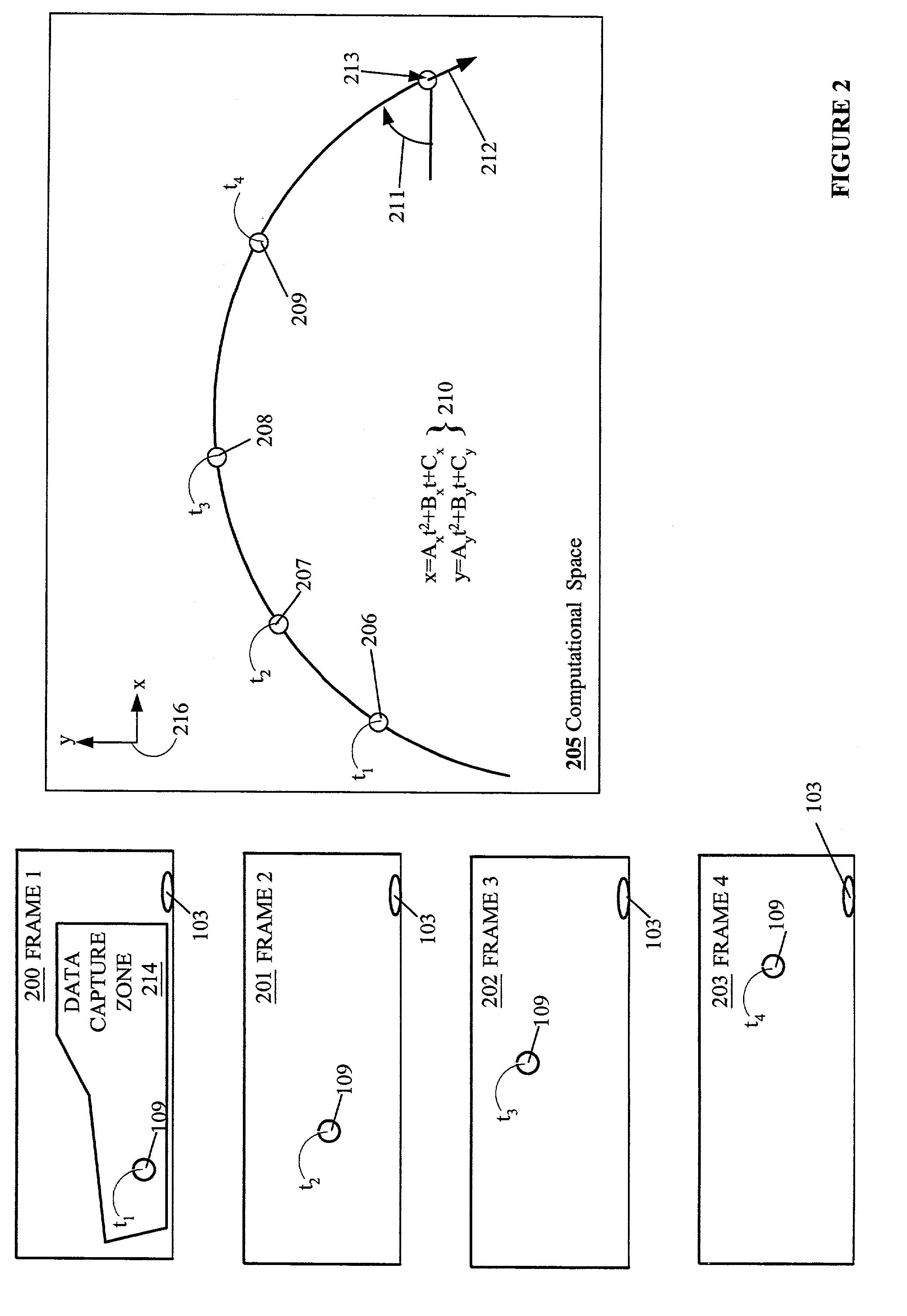 电路 电路图 电子 原理图 2080_3018 竖版 竖屏