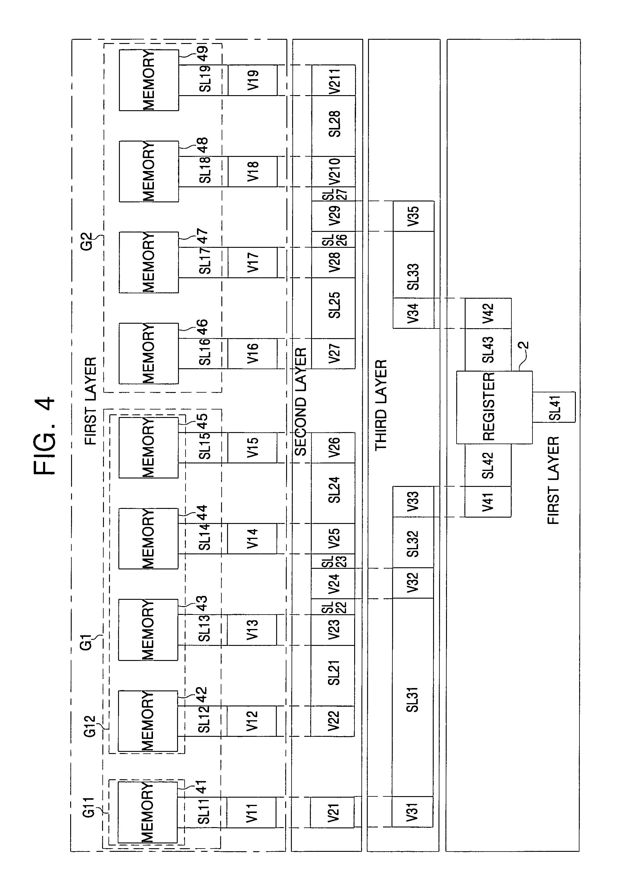 电路 电路图 电子 原理图 2135_2896 竖版 竖屏