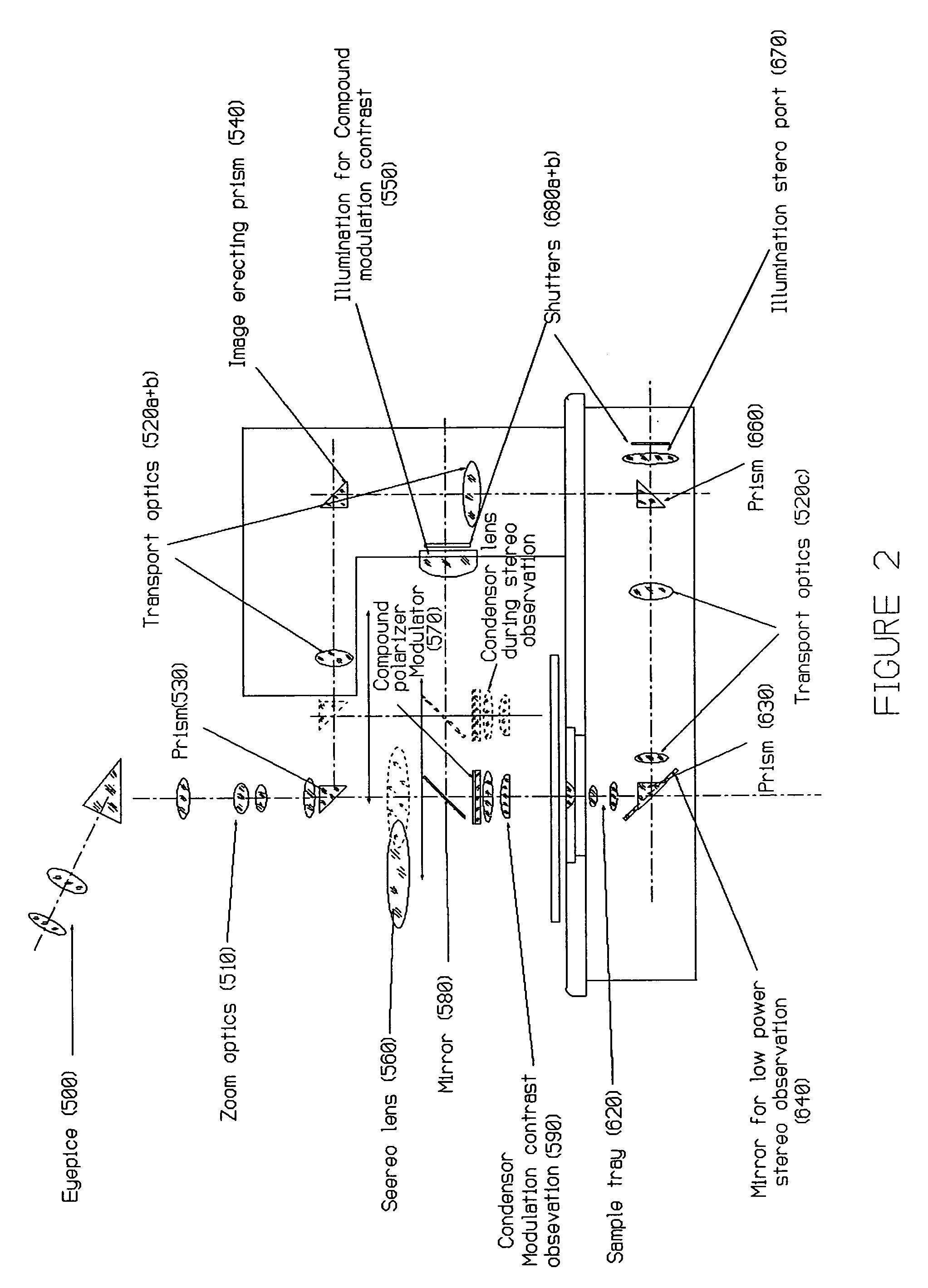 电路 电路图 电子 原理图 2045_2838 竖版 竖屏