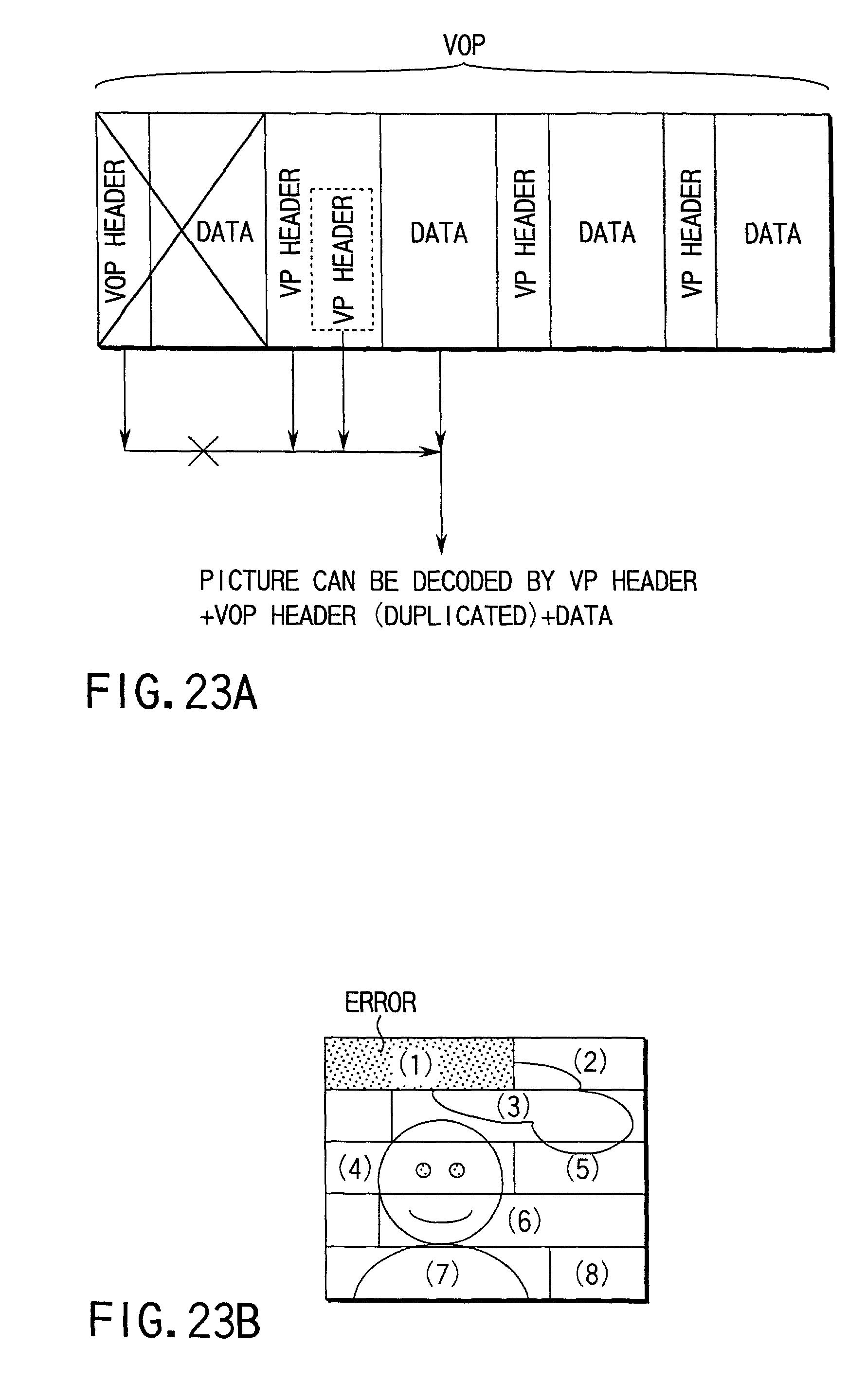 电路 电路图 电子 工程图 平面图 原理图 1780_2878 竖版 竖屏