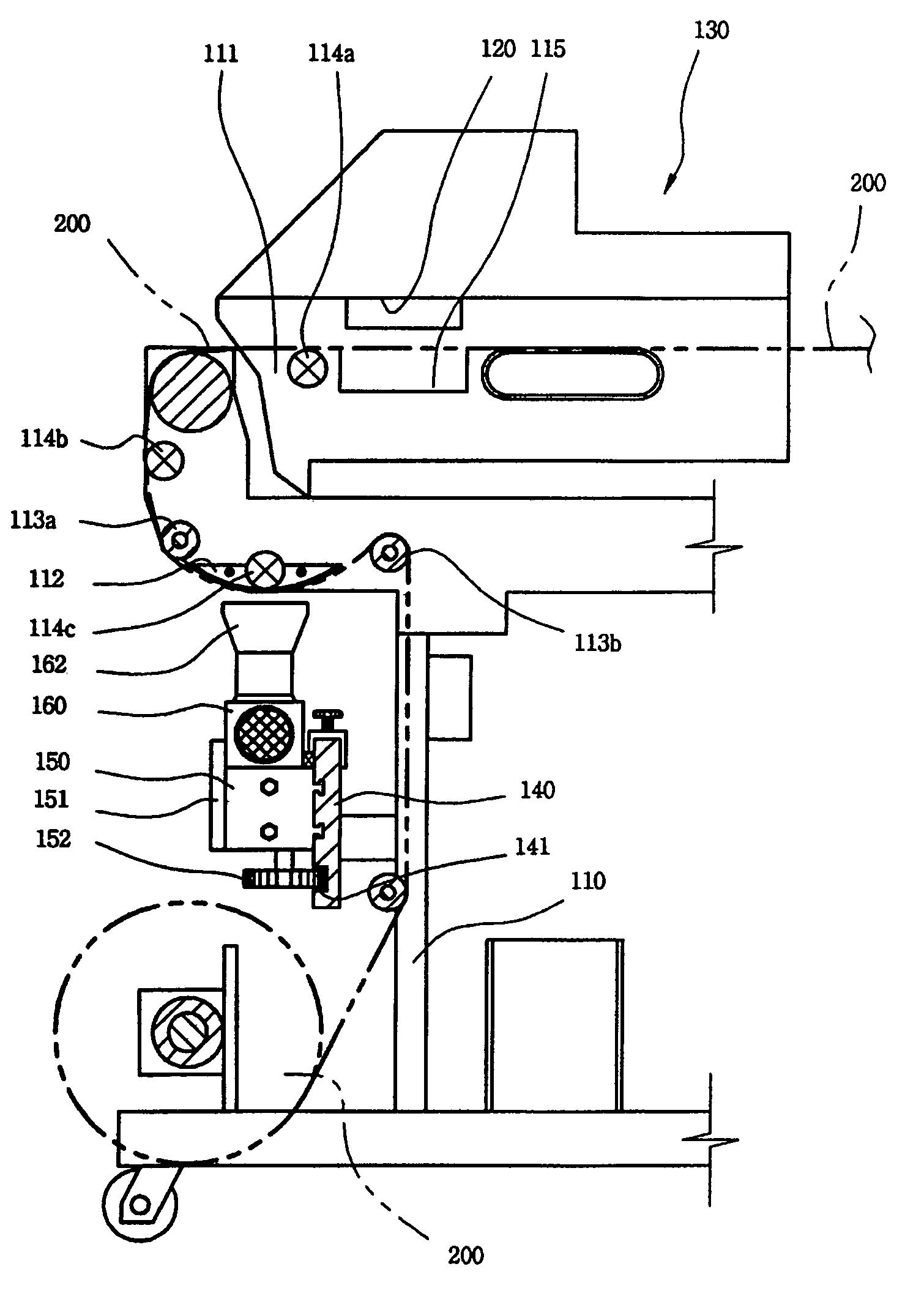 Patent Us7133058 Digital Thermal Transfer Printer Google Patents Diagram Of A Drawing