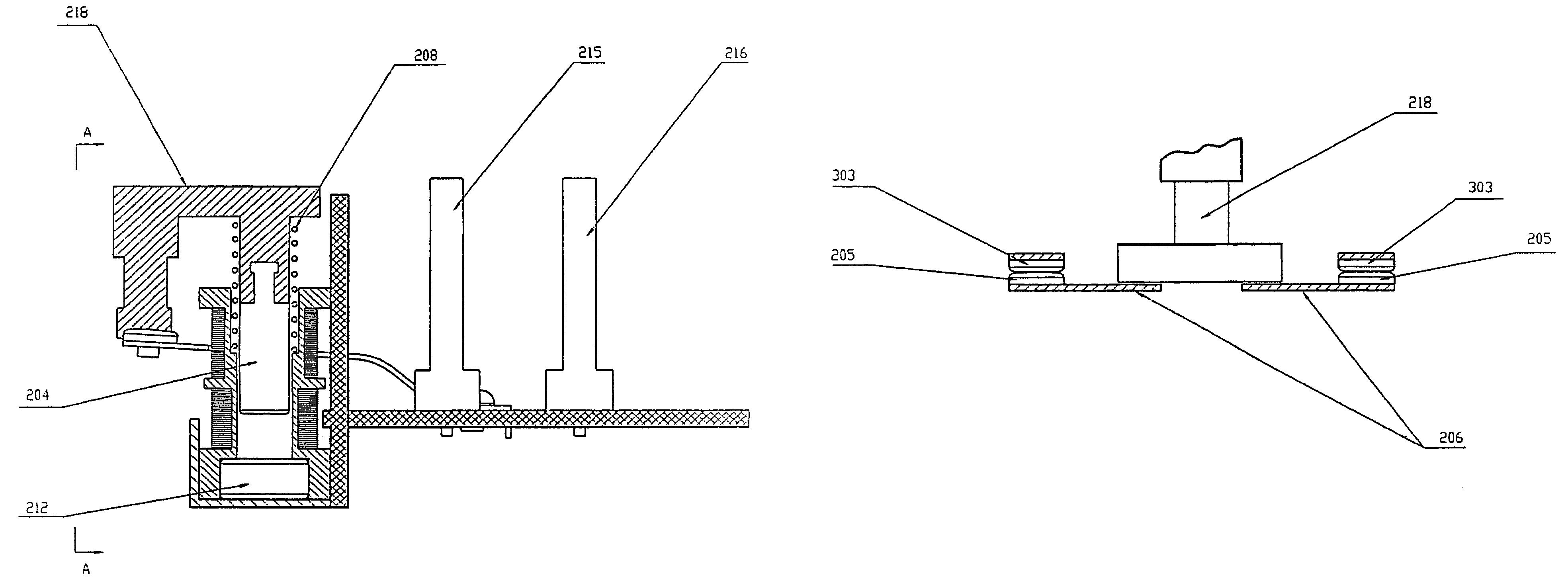 patent us7170375