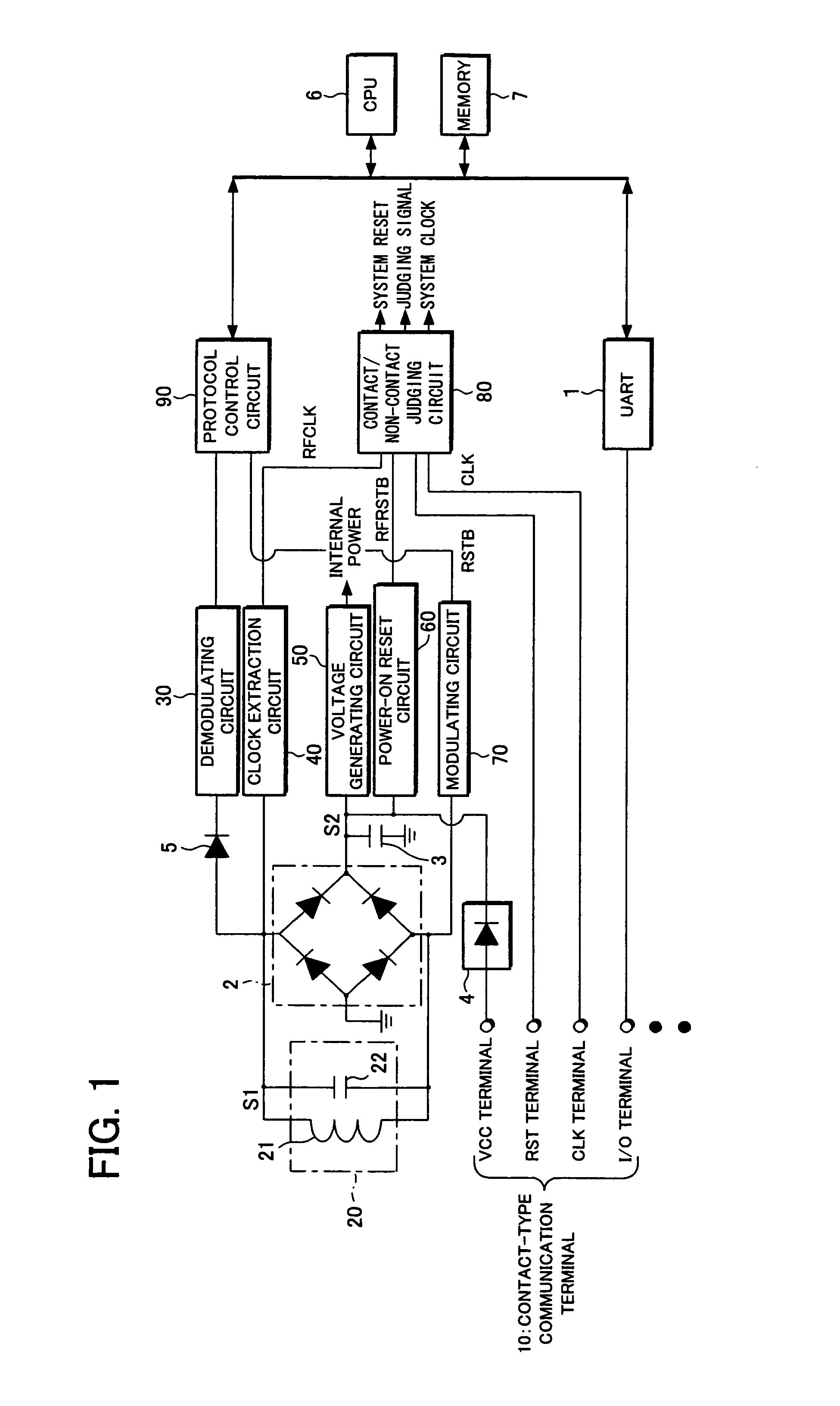 patente us combination type ic card patentes patent drawing