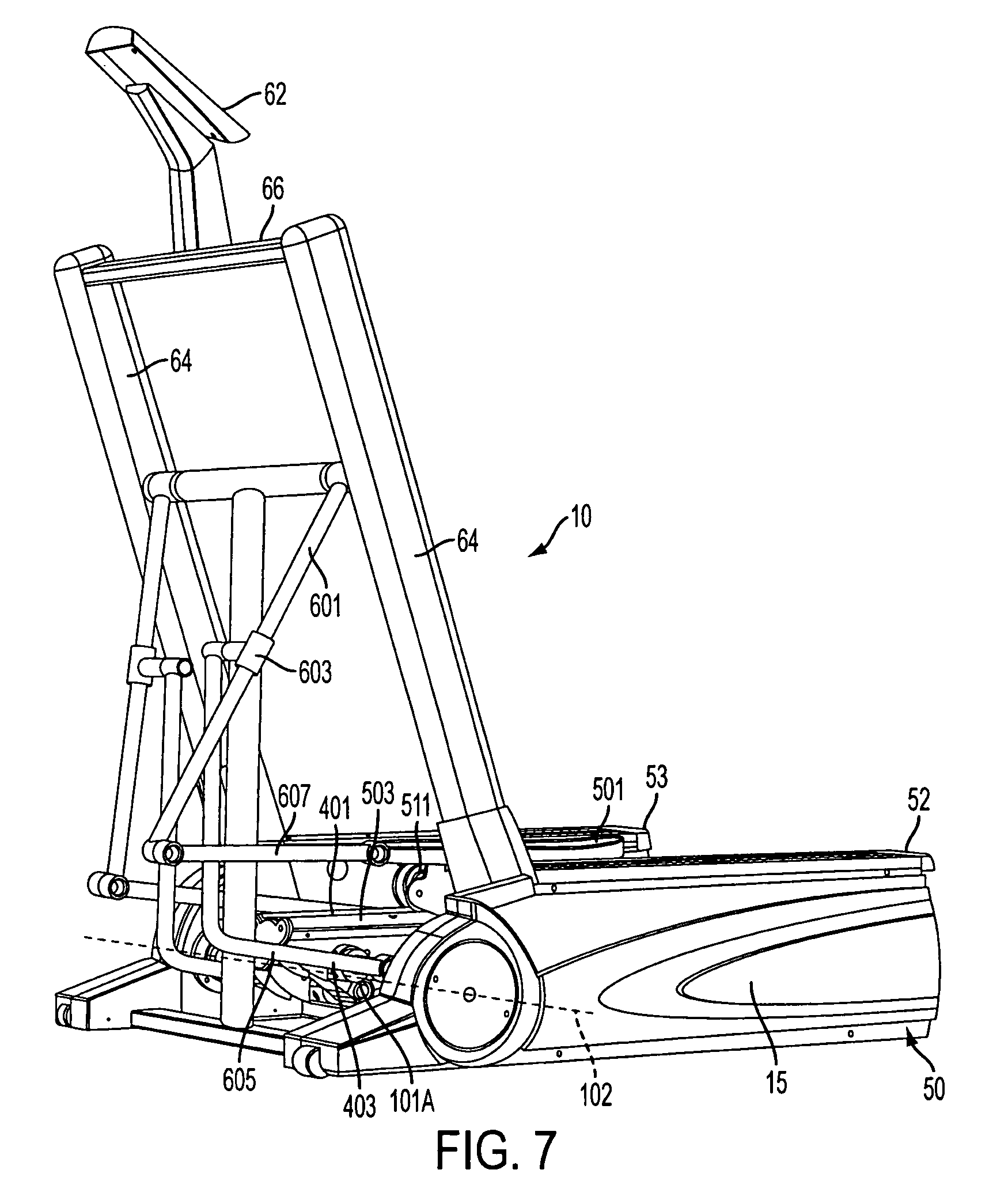 elliptical machine adjustable stride length