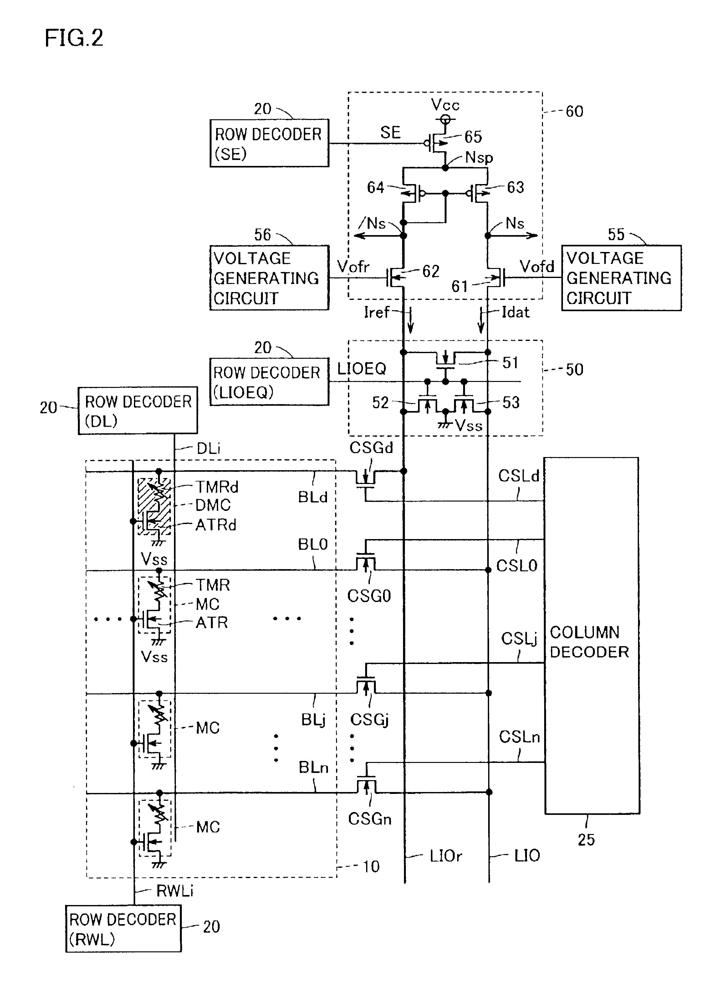 电路 电路图 电子 原理图 2269_3156 竖版 竖屏