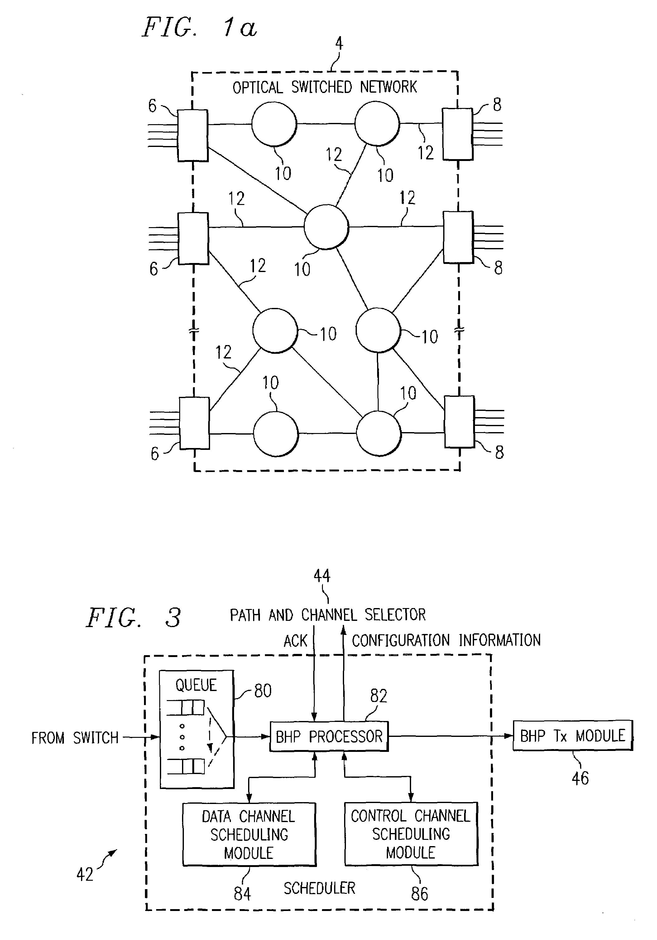 电路 电路图 电子 户型 户型图 平面图 原理图 2108_3013 竖版 竖屏