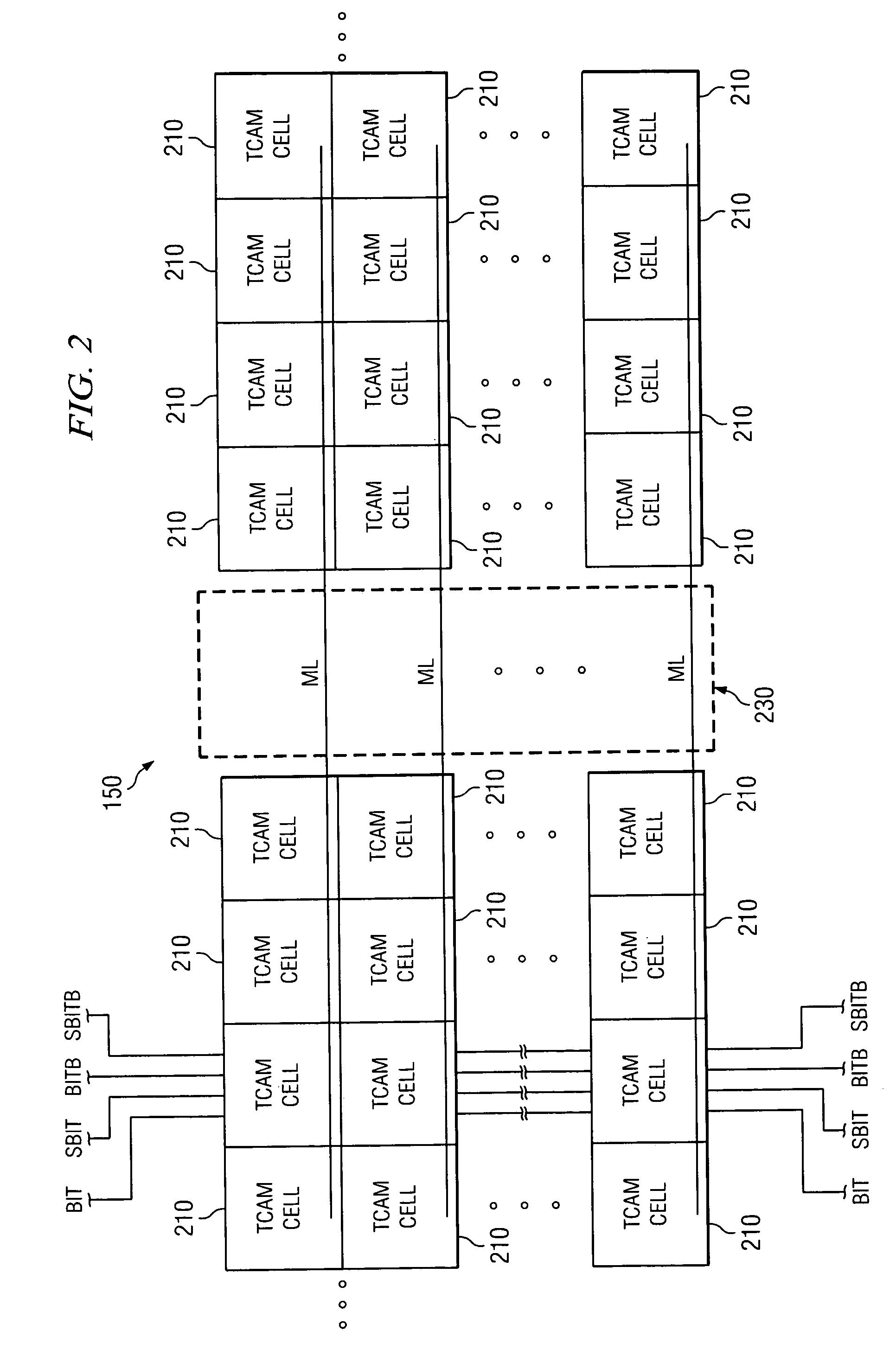 电路 电路图 电子 户型 户型图 平面图 原理图 1932_2911 竖版 竖屏