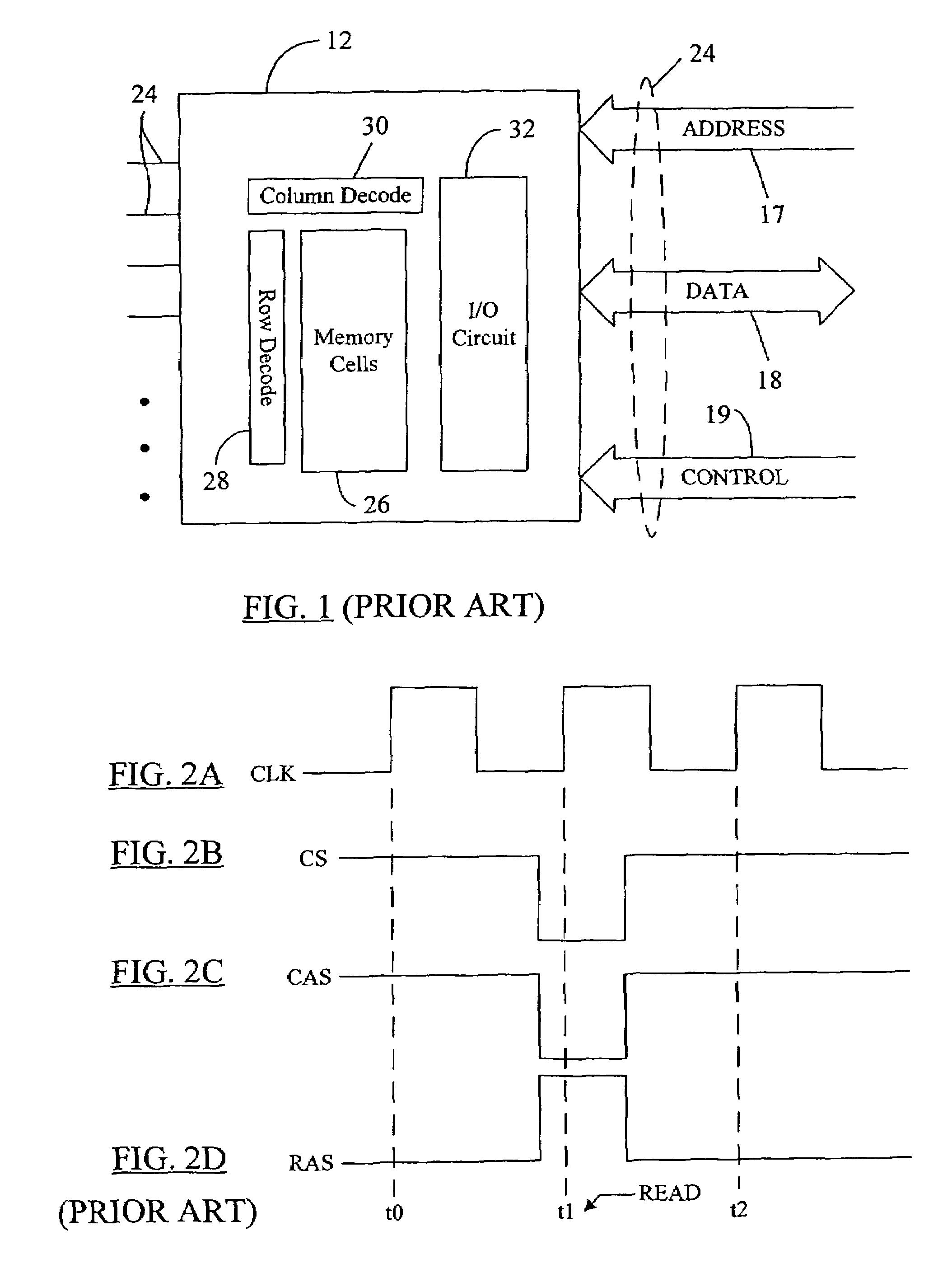 电路 电路图 电子 户型 户型图 平面图 原理图 2108_2797 竖版 竖屏
