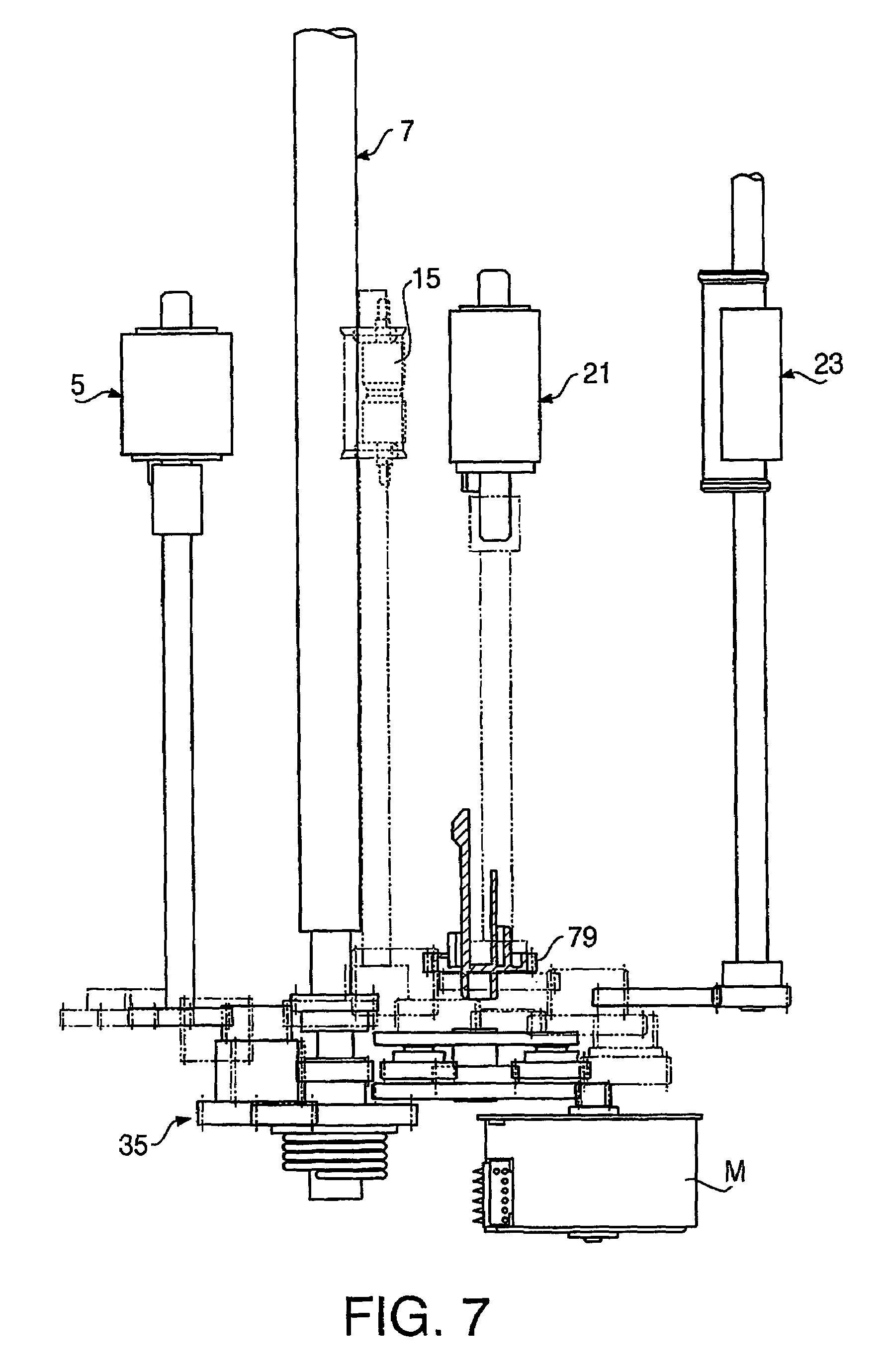 电路 电路图 电子 工程图 平面图 原理图 1780_2760 竖版 竖屏