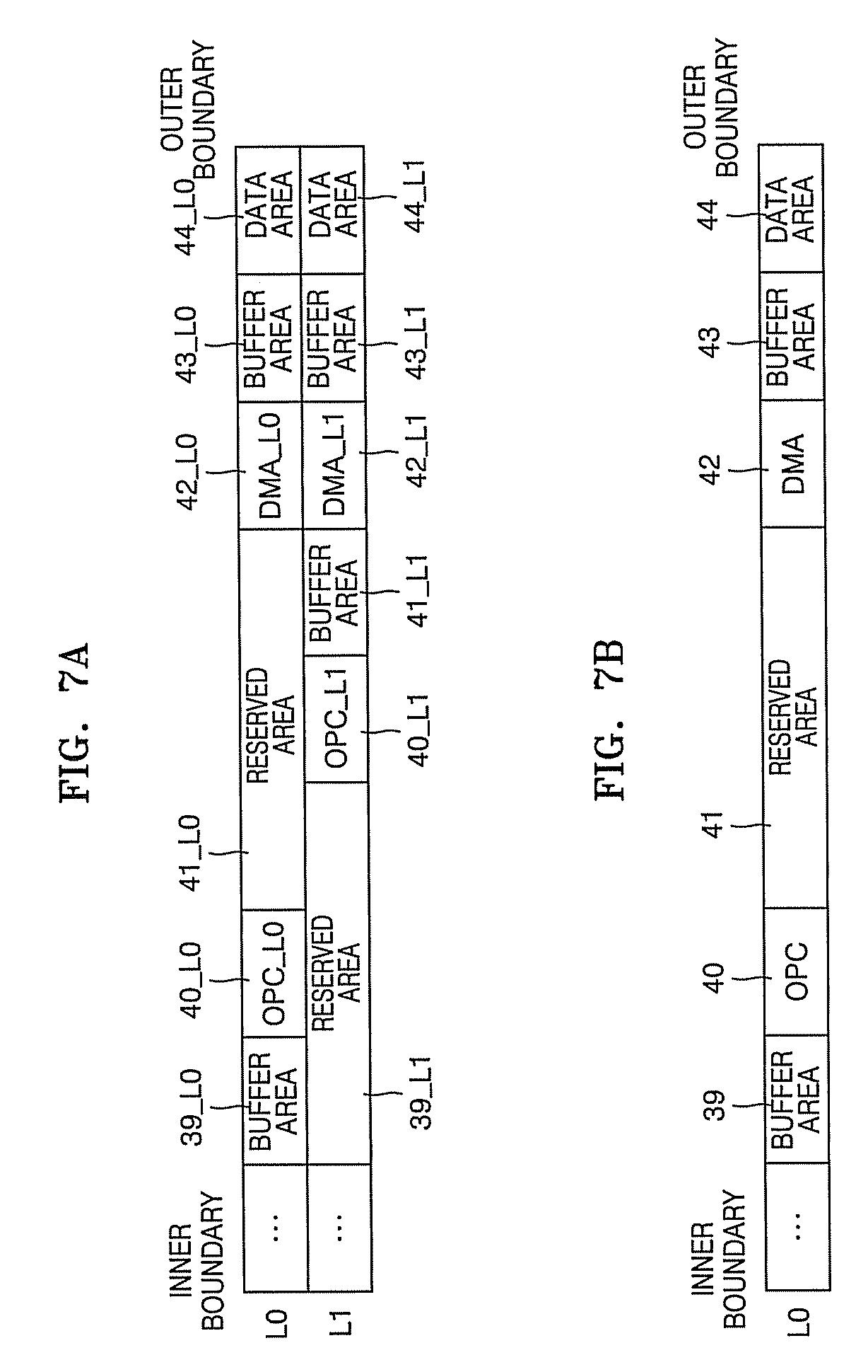 电路 电路图 电子 原理图 1228_1939 竖版 竖屏