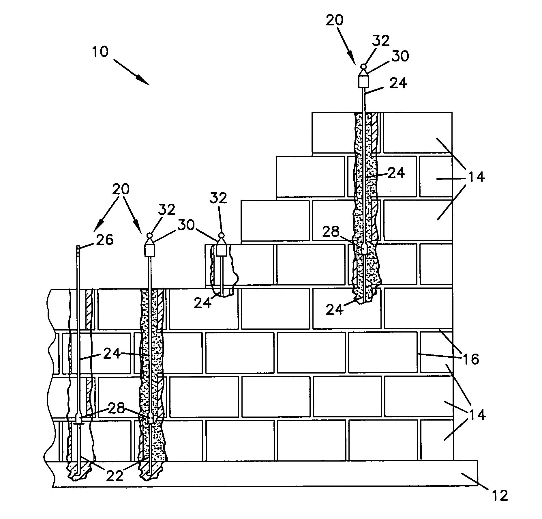 patent us7448179
