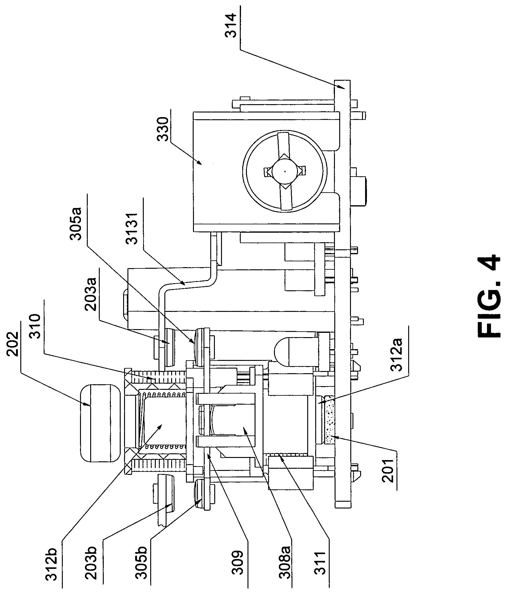 patent us7515024