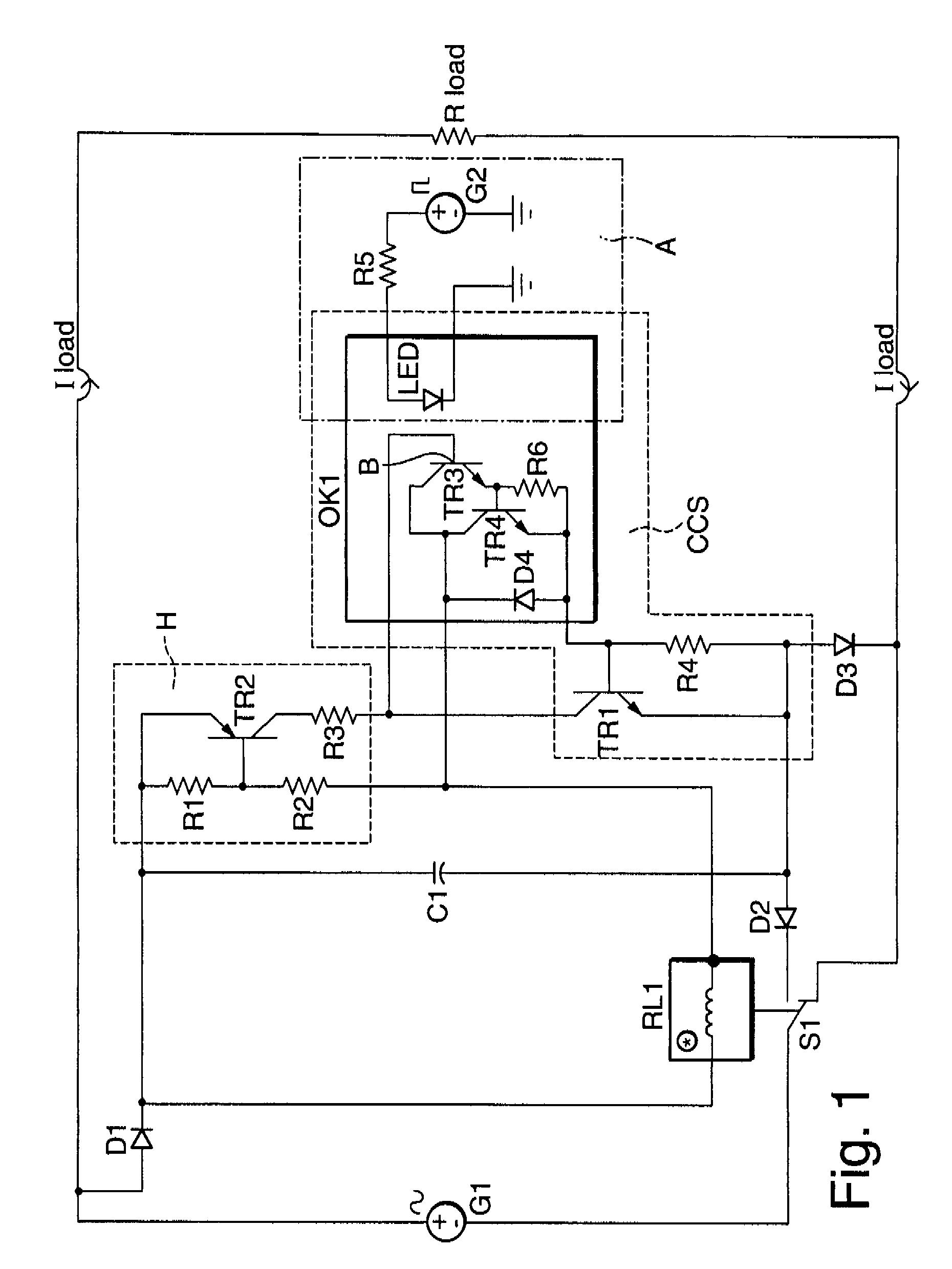 patent us7639471