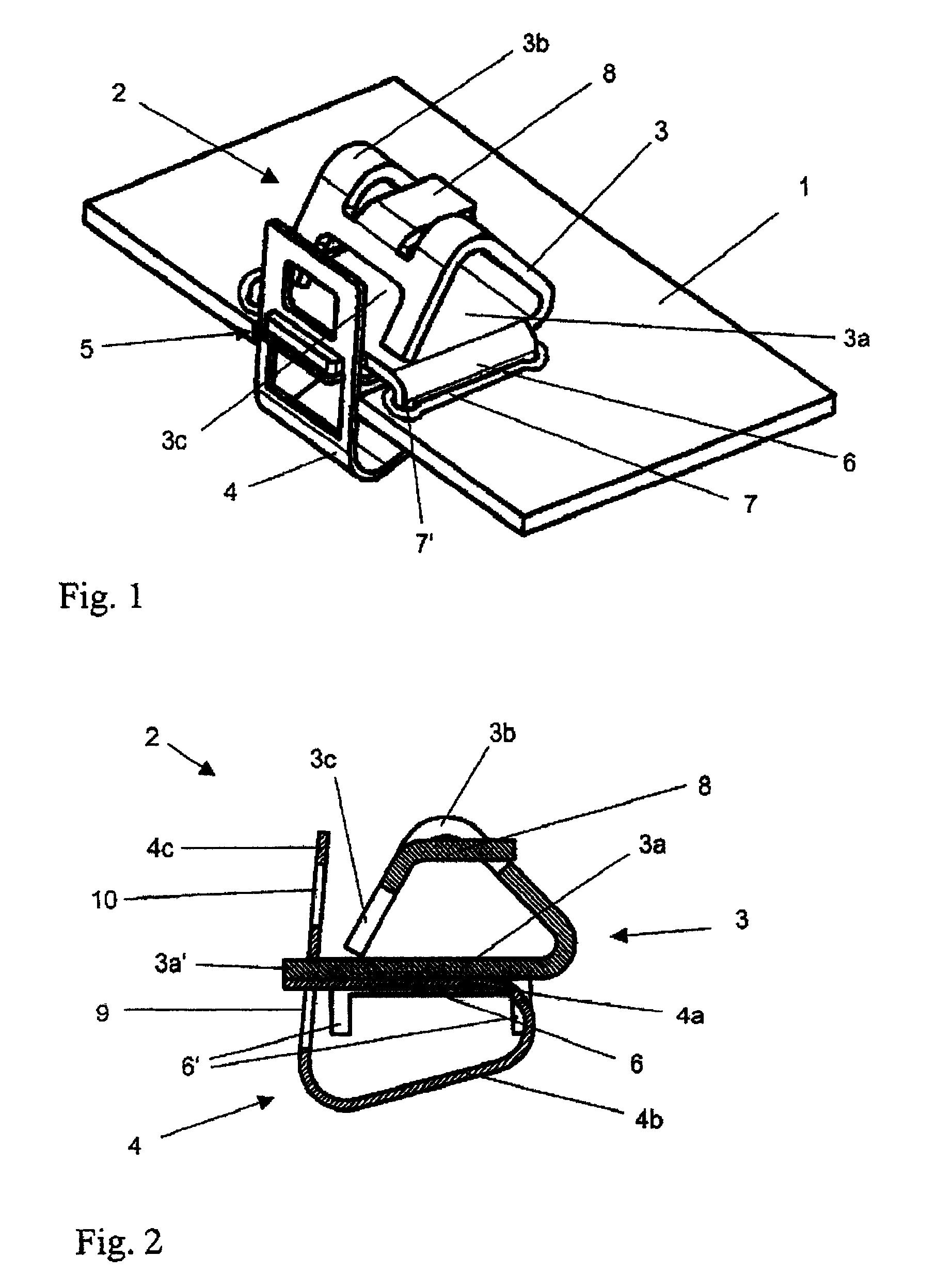 patent us7648403