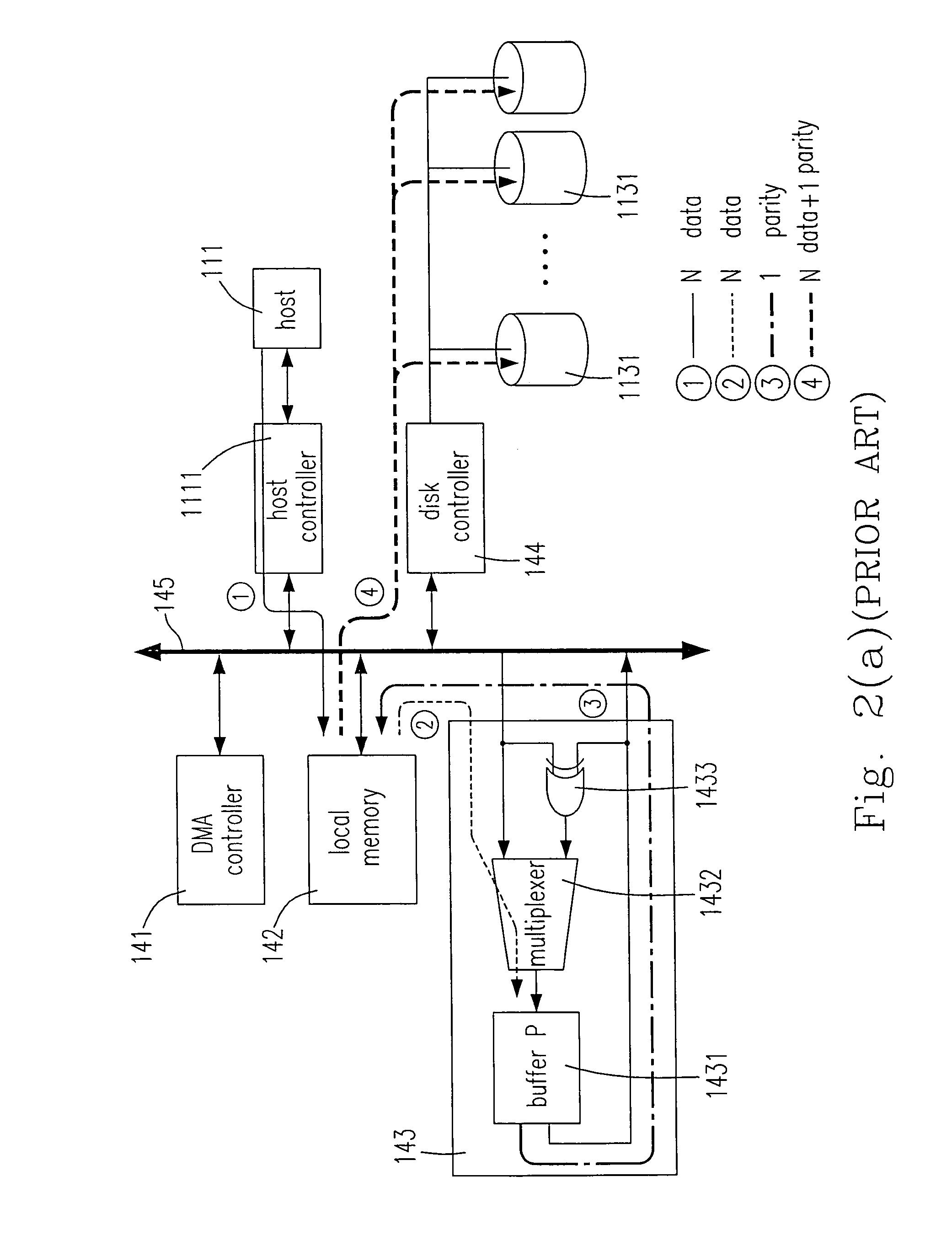 电路 电路图 电子 户型 户型图 平面图 原理图 2082_2701 竖版 竖屏