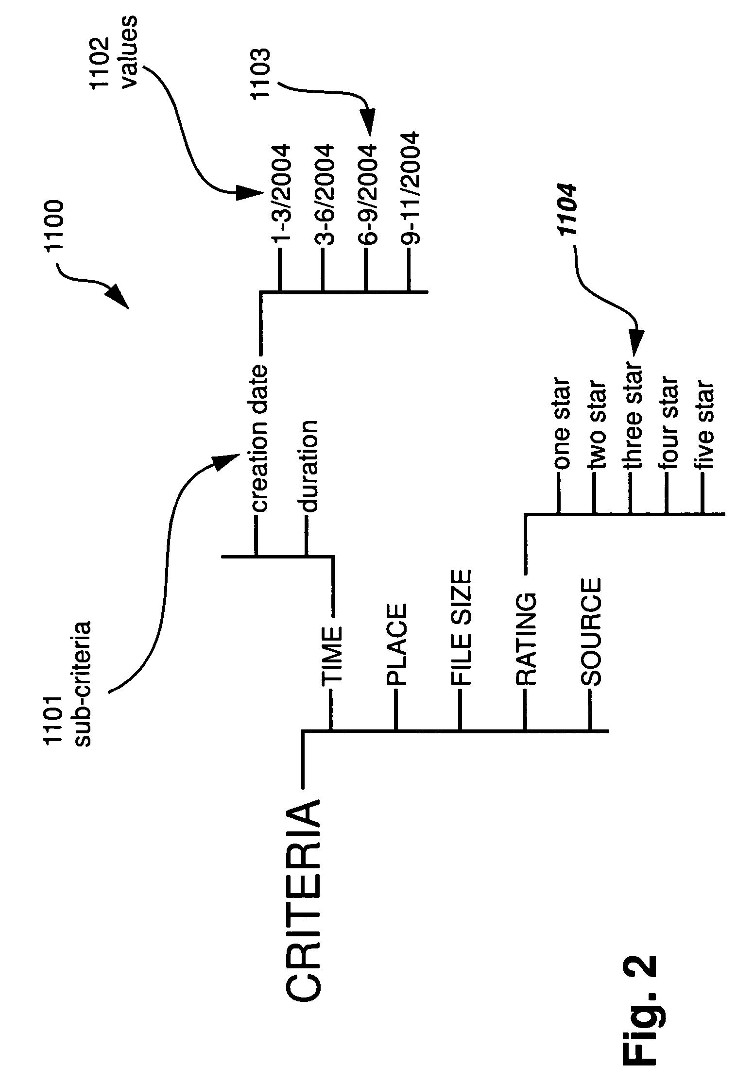 电路 电路图 电子 原理图 1517_2228 竖版 竖屏