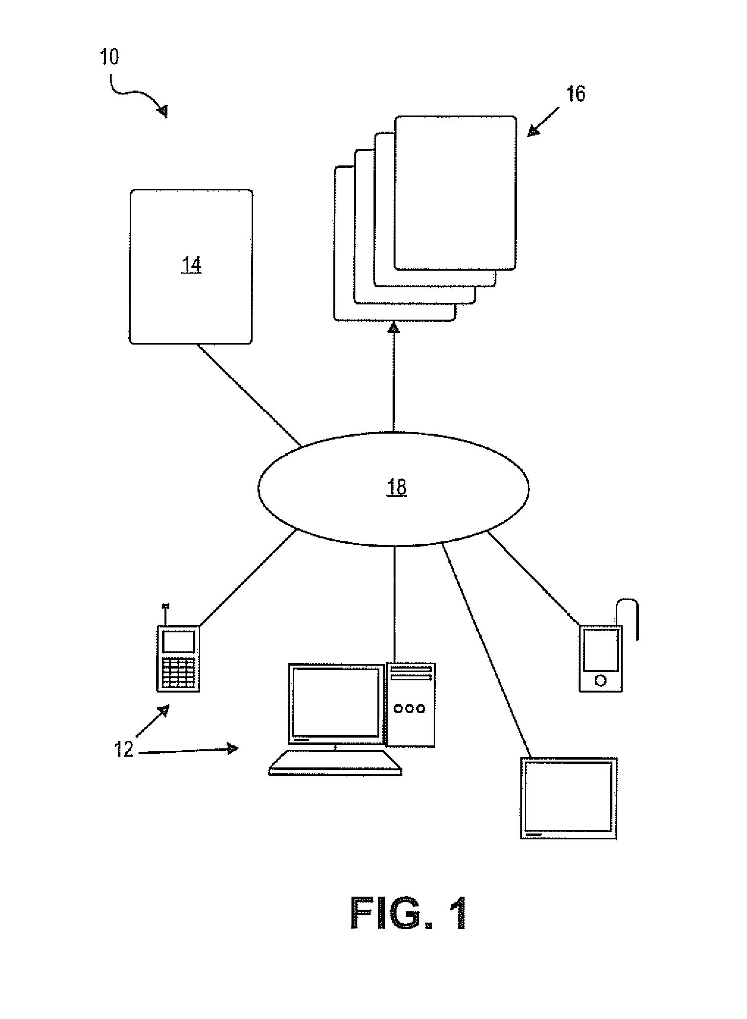 电路 电路图 电子 工程图 平面图 原理图 1526_2082 竖版 竖屏