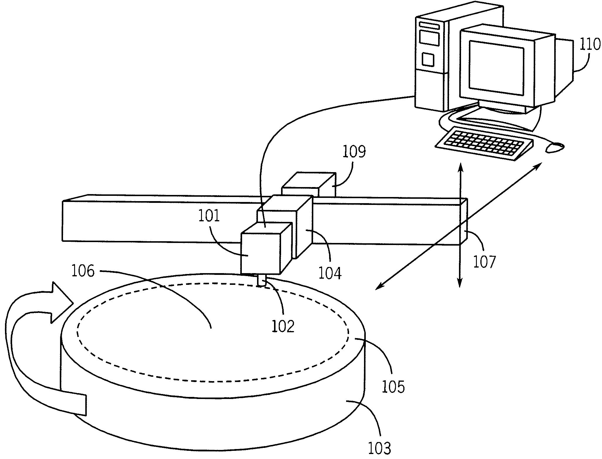 patent us7752000