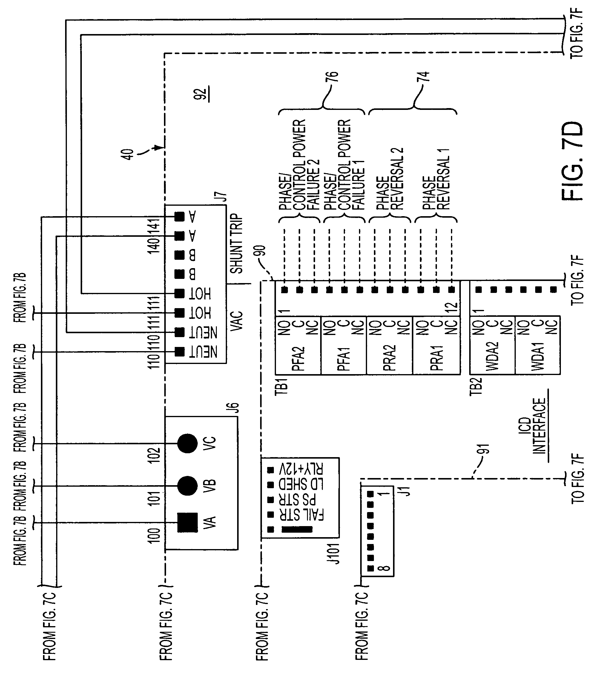 US7762786 on engine control module power relay