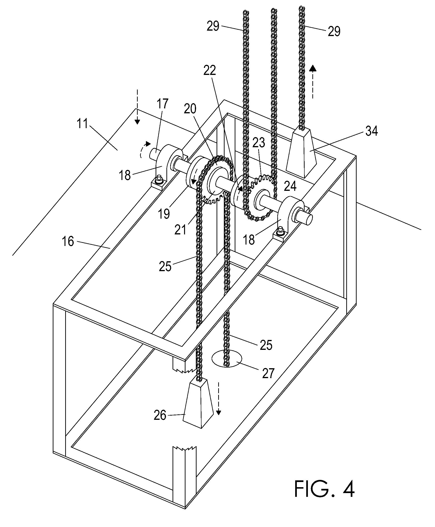 patent us7791213