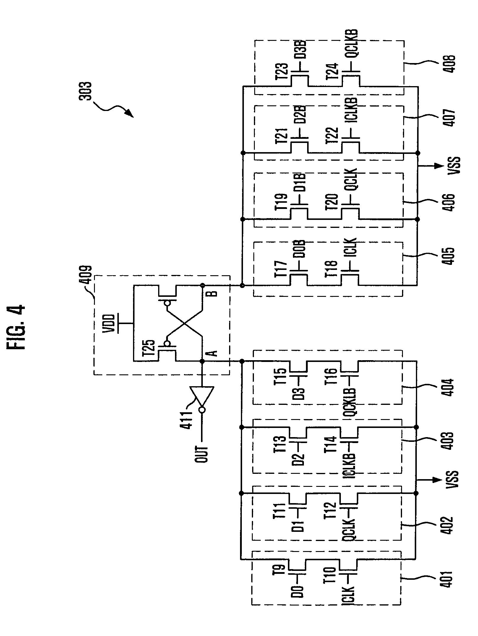 电路 电路图 电子 原理图 1617_2149 竖版 竖屏