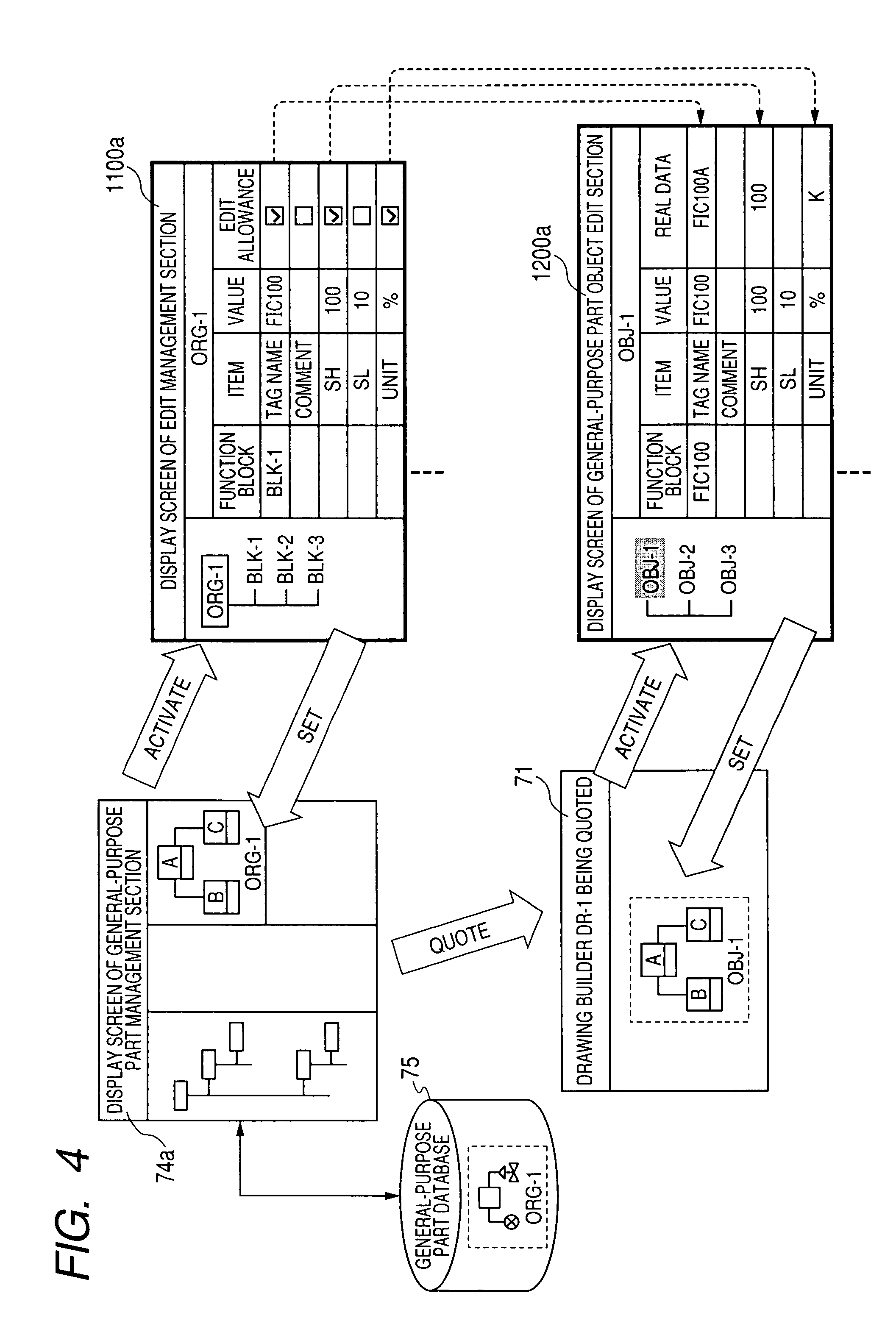 patent us7840388 engineering device patents