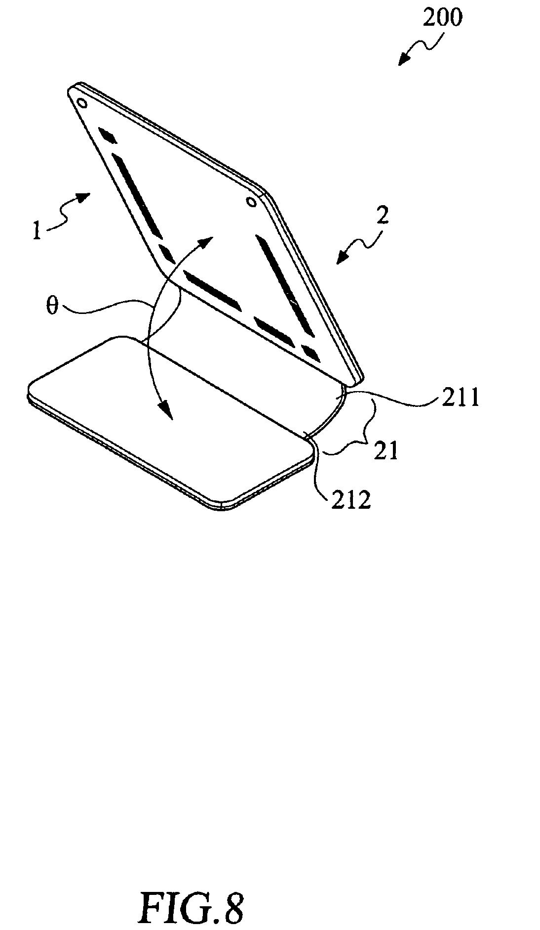 patent us7875969