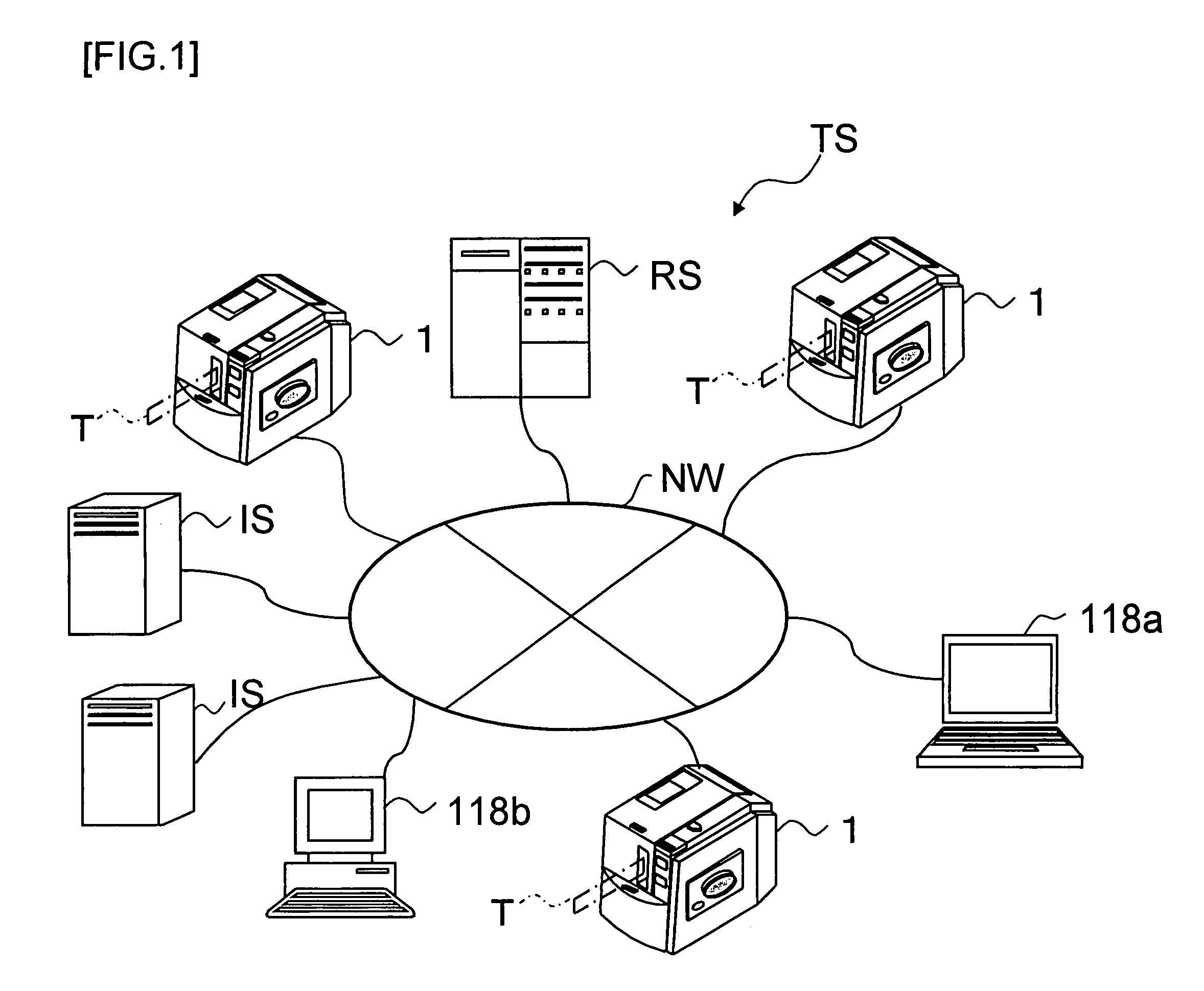 patent us7876223